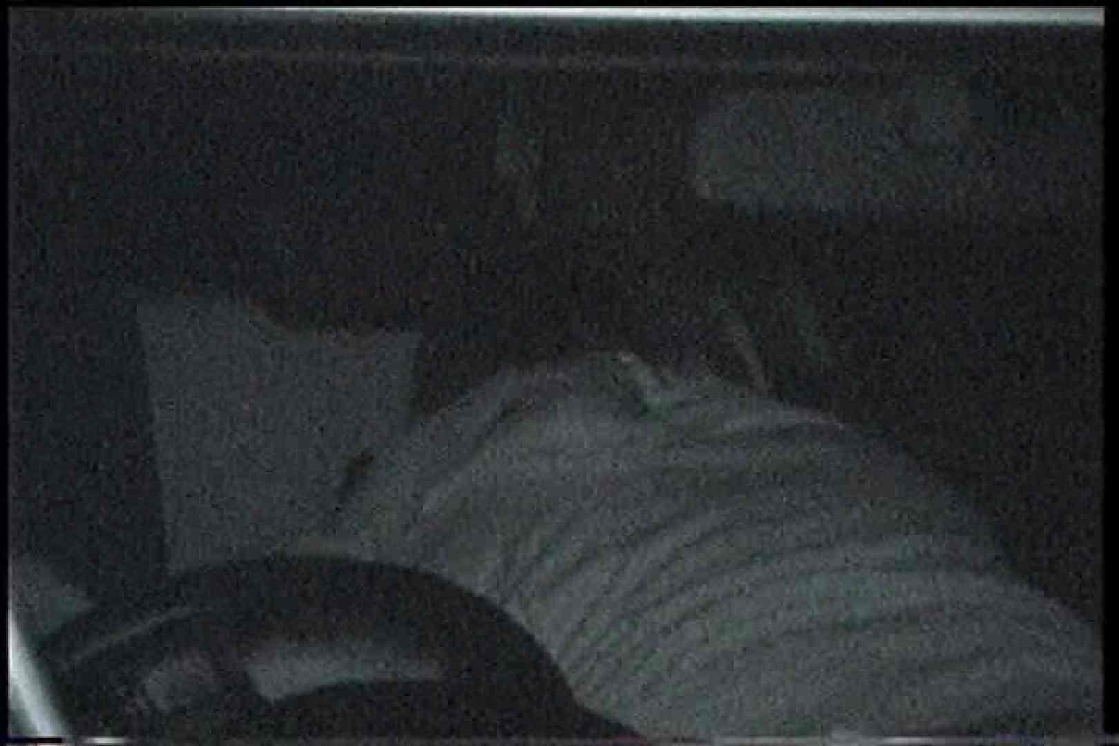 充血監督の深夜の運動会Vol.199 おまんこ娘 オメコ無修正動画無料 32連発 29