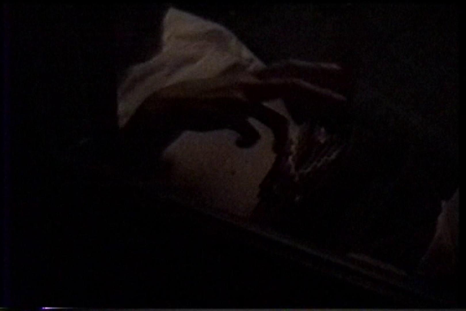 充血監督の深夜の運動会Vol.206 チクビ オマンコ無修正動画無料 100連発 19