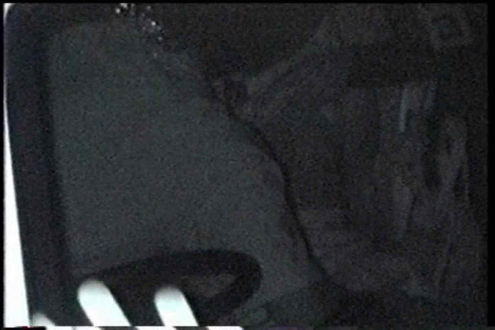 充血監督の深夜の運動会Vol.206 カップル記念日 オメコ無修正動画無料 100連発 73