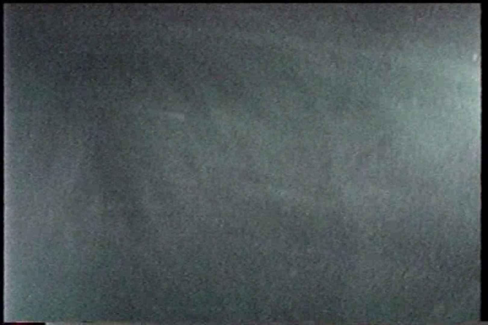 充血監督の深夜の運動会Vol.206 カップル記念日 オメコ無修正動画無料 100連発 83