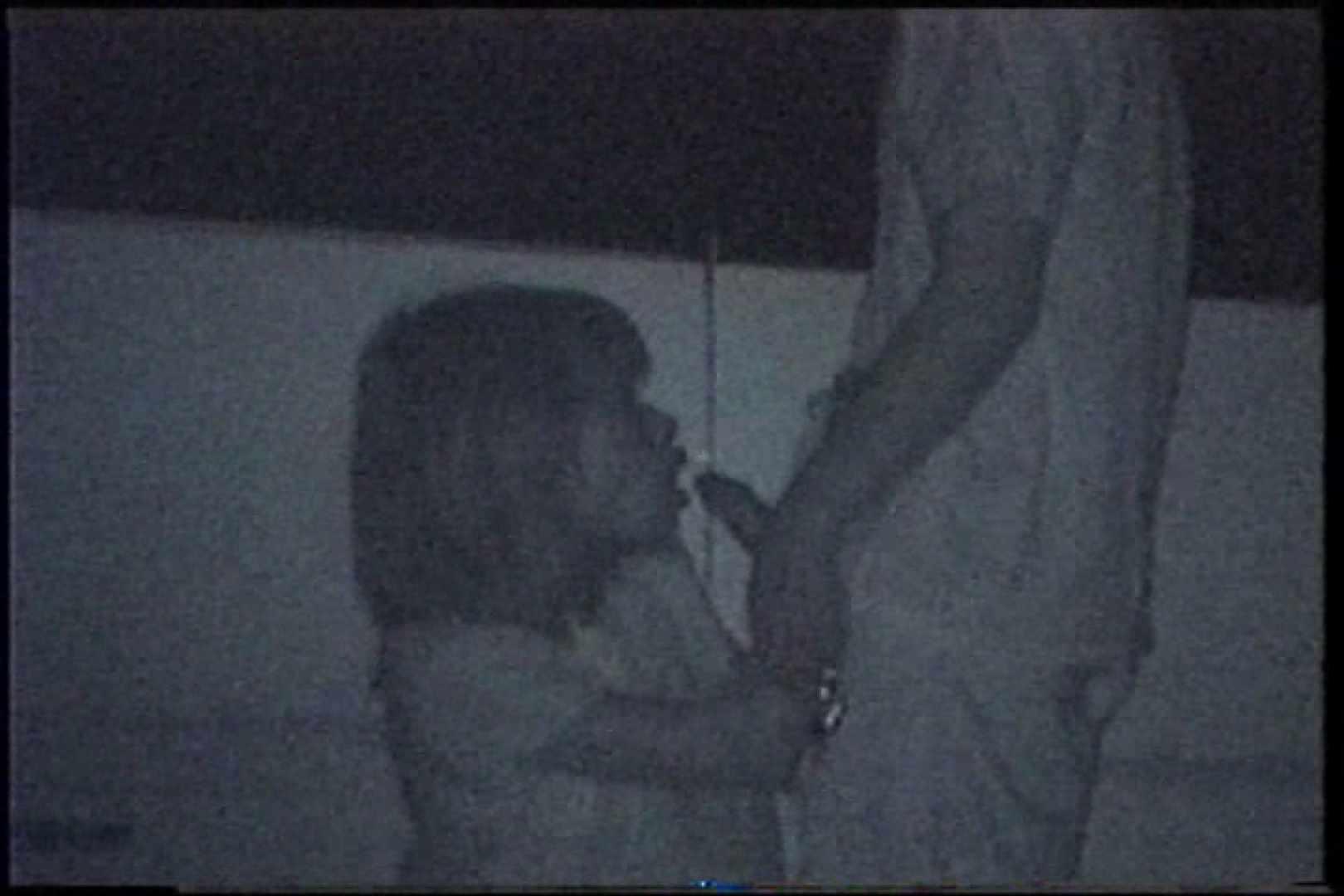 充血監督の深夜の運動会Vol.212 車 われめAV動画紹介 86連発 43