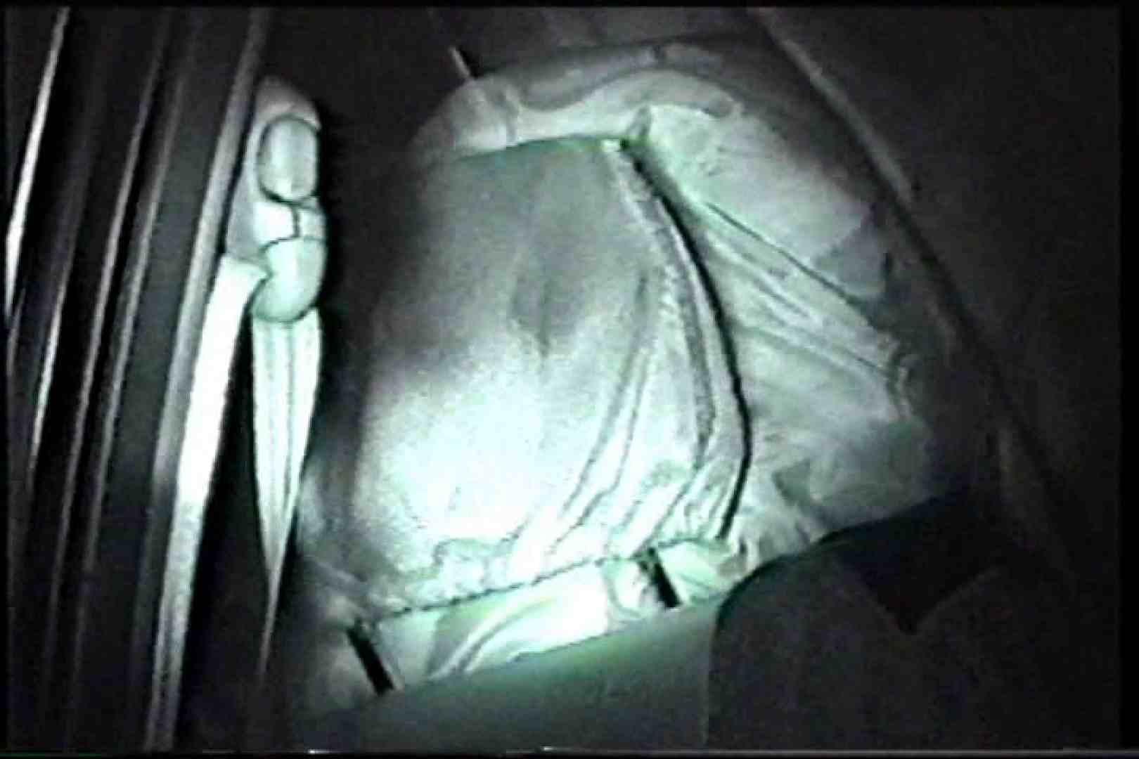 充血監督の深夜の運動会Vol.214 前編 チクビ 性交動画流出 85連発 10