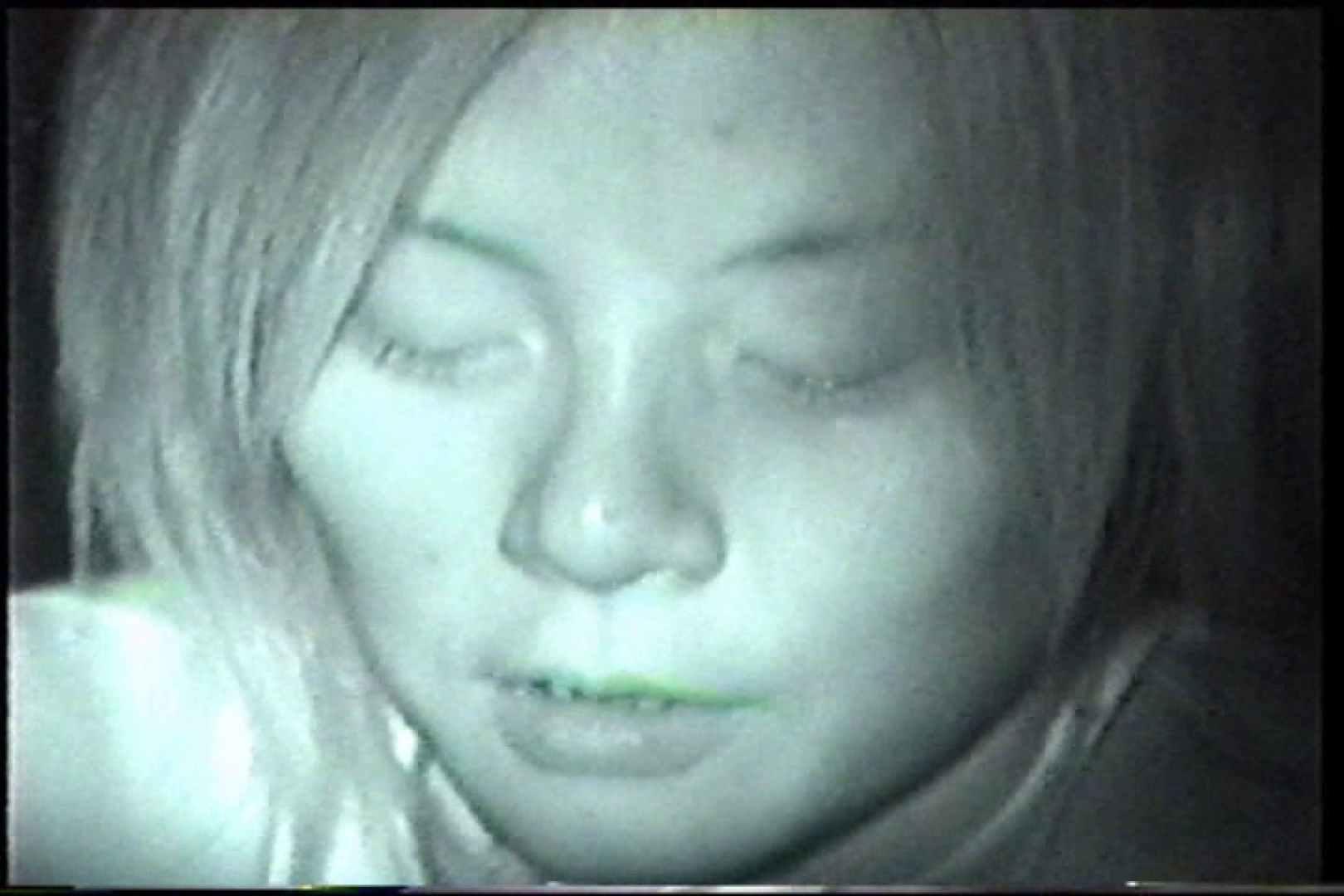 充血監督の深夜の運動会Vol.214 前編 チクビ 性交動画流出 85連発 22