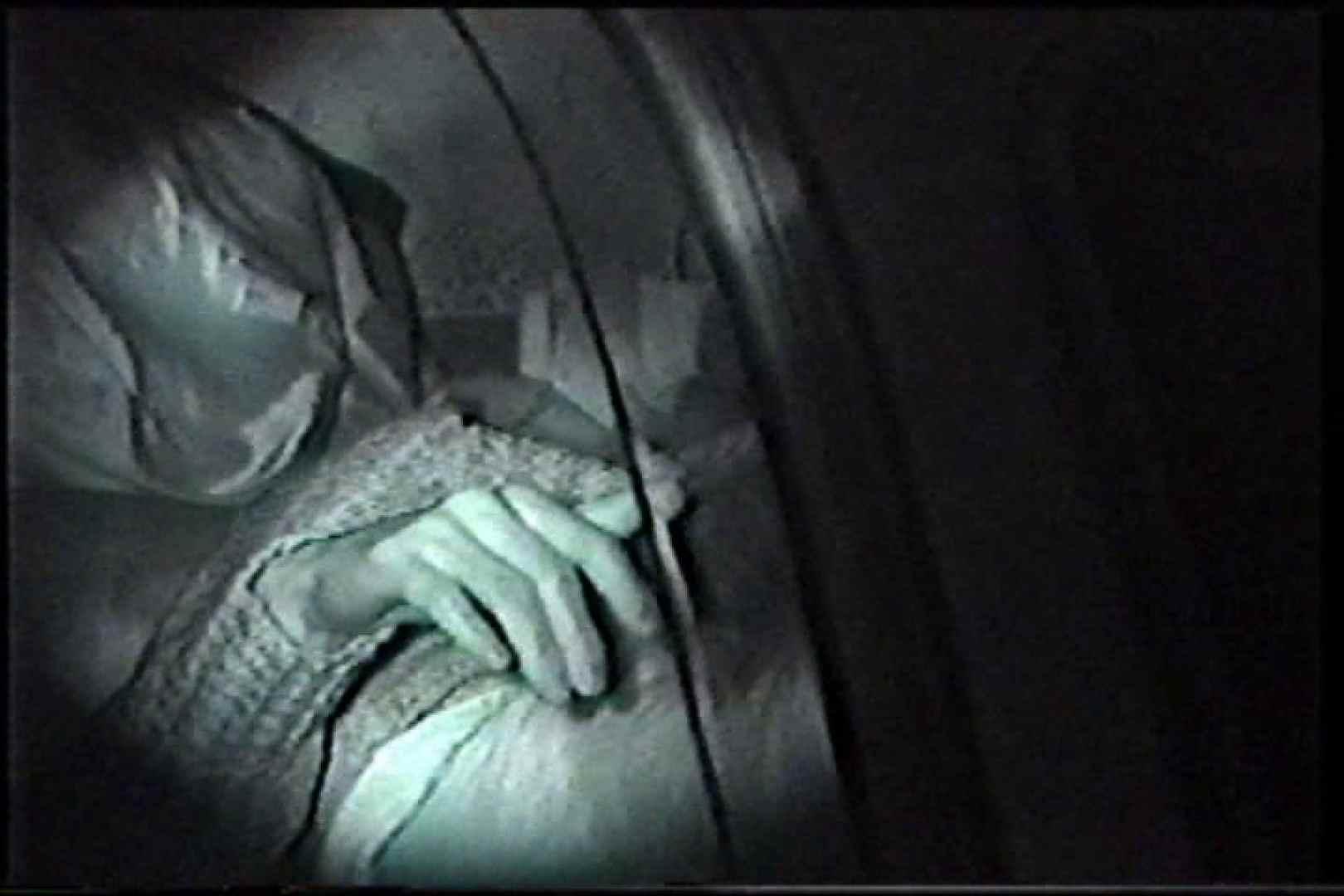 充血監督の深夜の運動会Vol.214 後編. 美女OL おまんこ無修正動画無料 71連発 2