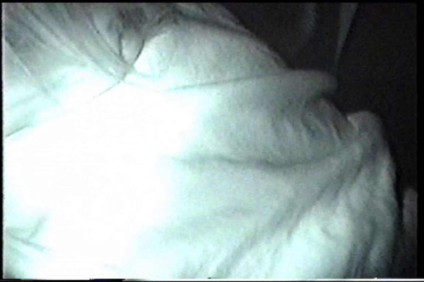充血監督の深夜の運動会Vol.214 後編. 美女OL おまんこ無修正動画無料 71連発 17