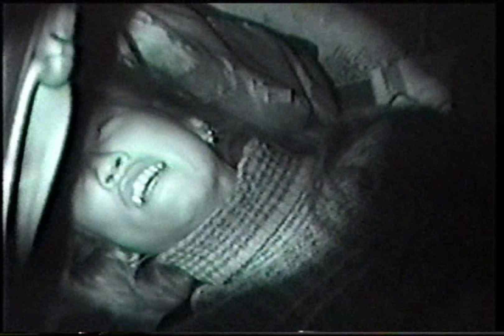 充血監督の深夜の運動会Vol.214 後編. カップル記念日 盗み撮り動画キャプチャ 71連発 53
