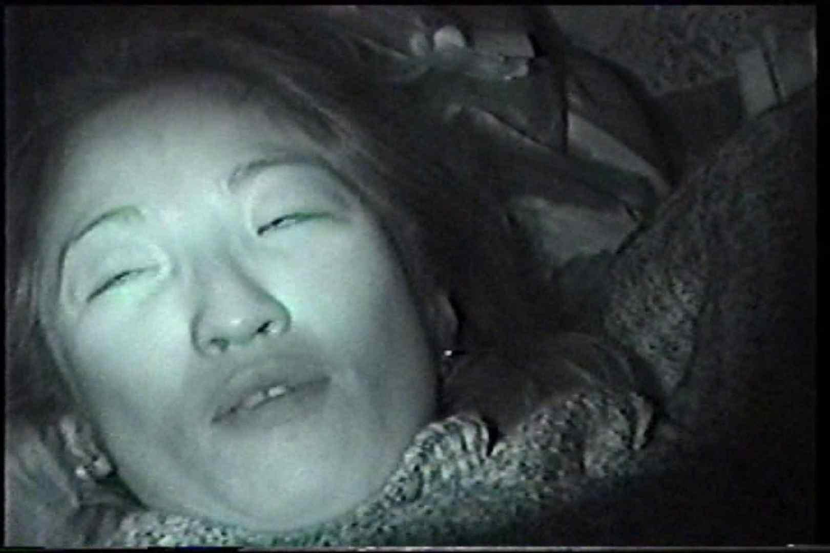 充血監督の深夜の運動会Vol.214 後編. 手マン | パイパン娘  71連発 56