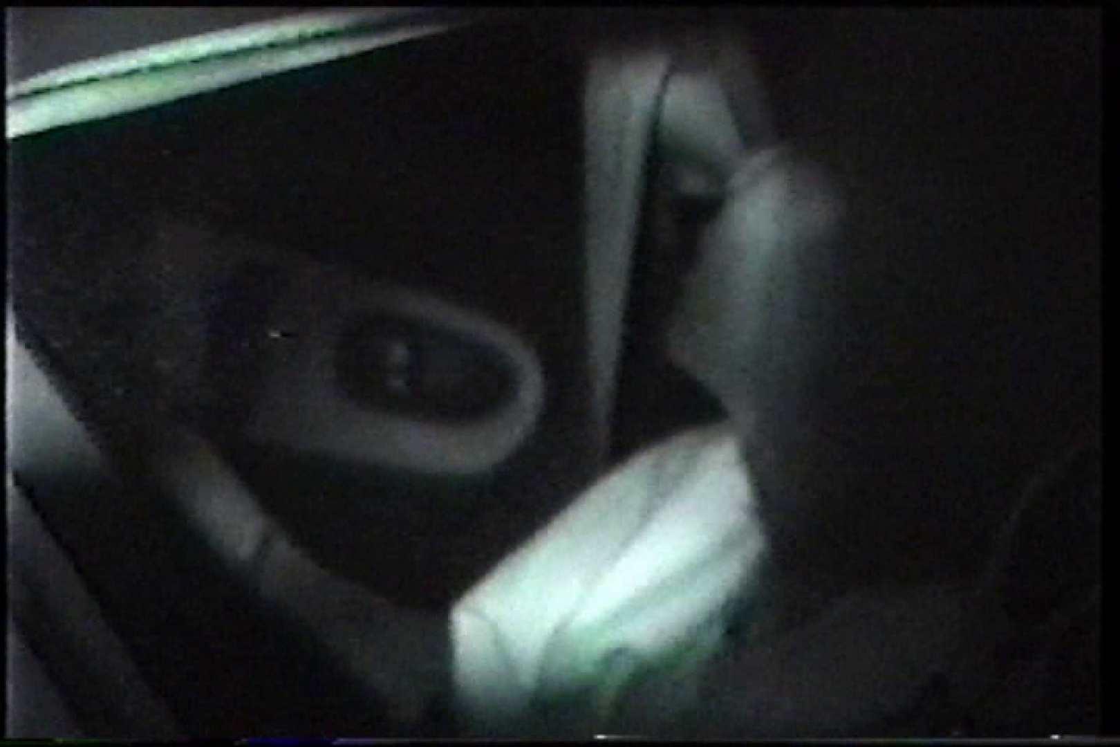 充血監督の深夜の運動会Vol.214 後編. 手マン  71連発 60