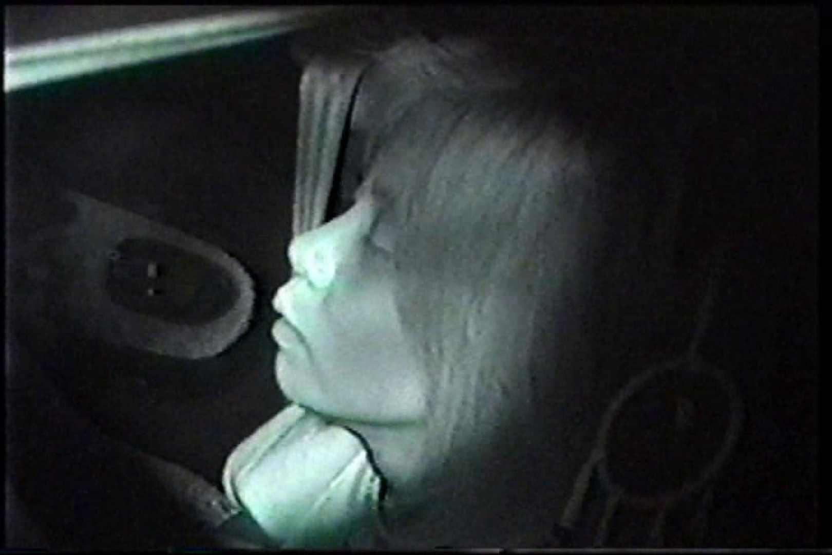 充血監督の深夜の運動会Vol.214 後編. 美女OL おまんこ無修正動画無料 71連発 62