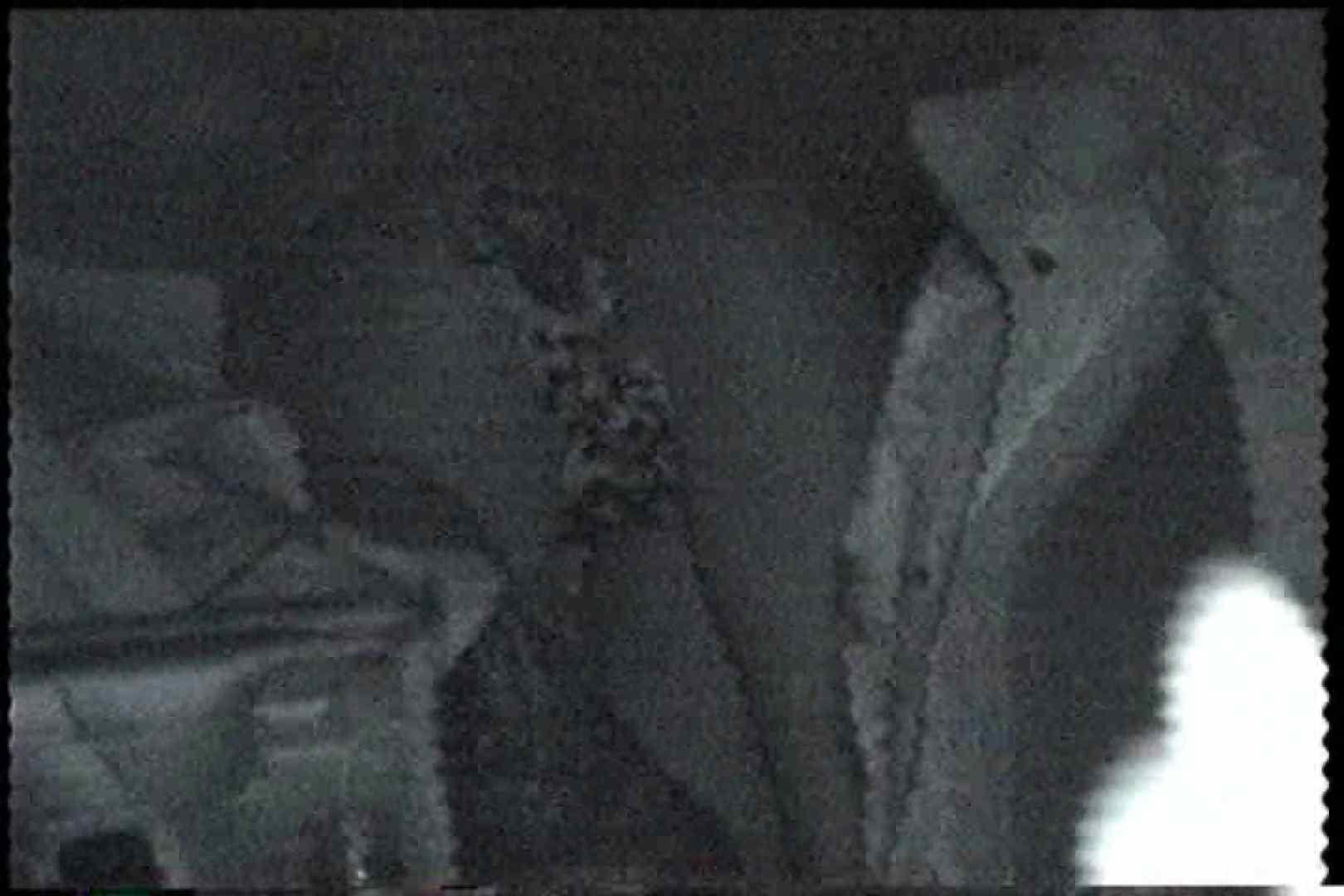 充血監督の深夜の運動会Vol.217 美女OL   カップル記念日  52連発 13