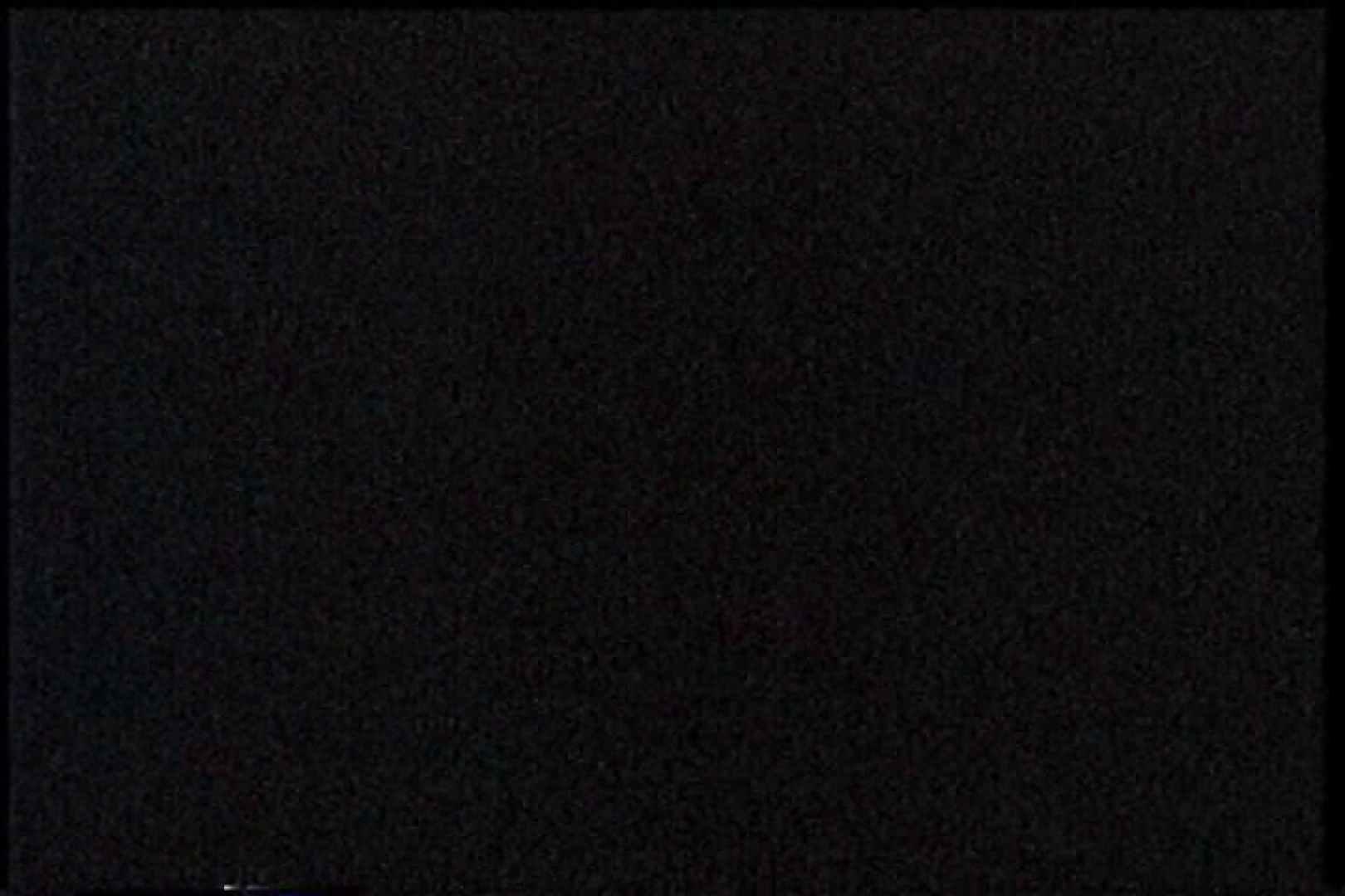 充血監督の深夜の運動会Vol.220 美女OL セックス無修正動画無料 79連発 14