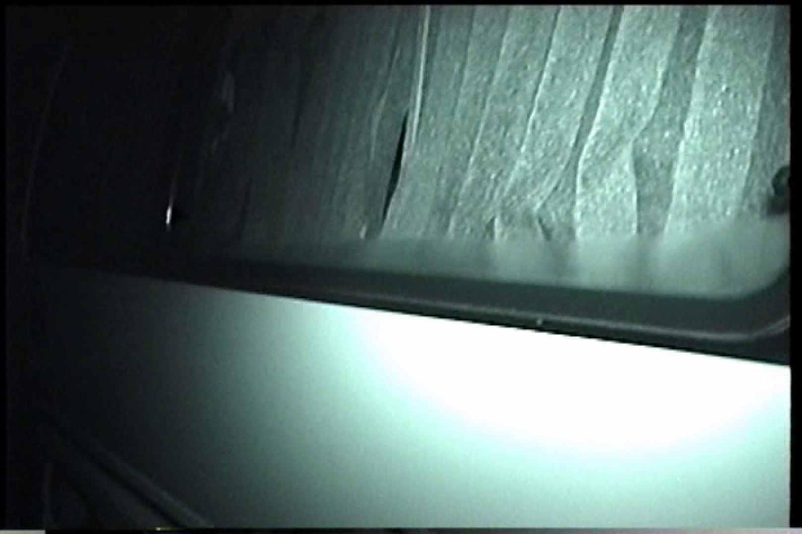 充血監督の深夜の運動会Vol.220 カップル記念日 すけべAV動画紹介 79連発 16