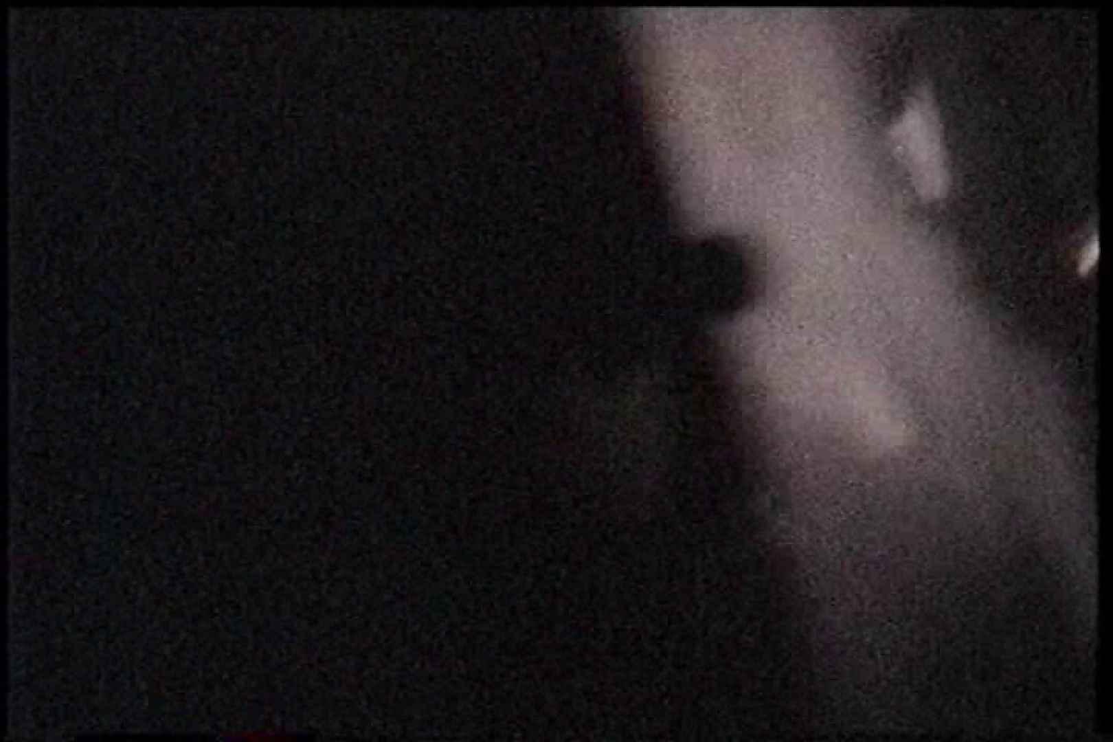 充血監督の深夜の運動会Vol.220 カップル記念日 すけべAV動画紹介 79連発 58