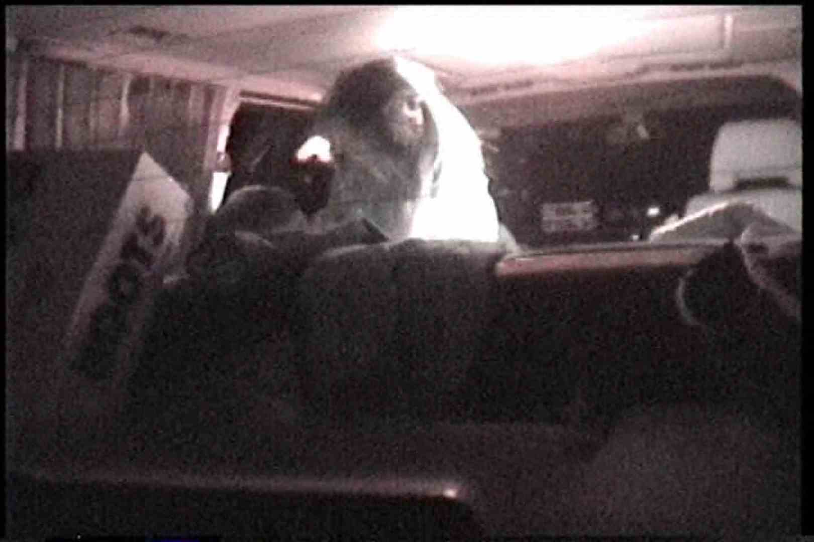 充血監督の深夜の運動会Vol.220 美女OL セックス無修正動画無料 79連発 74
