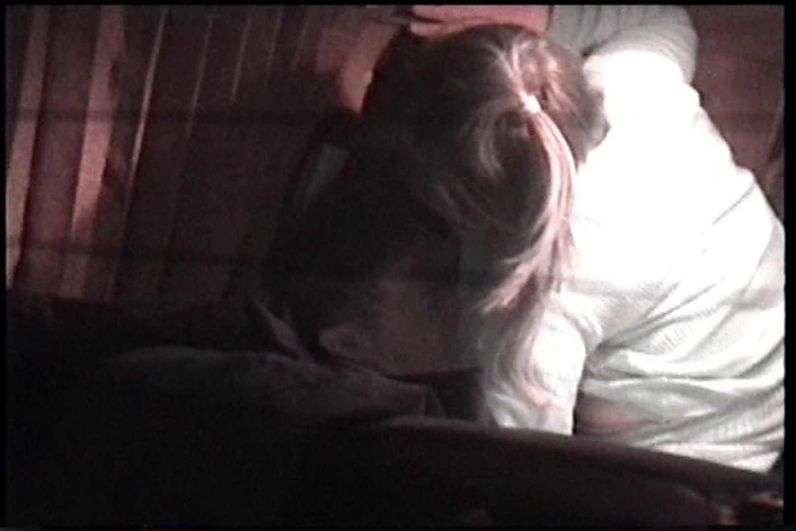 充血監督の深夜の運動会Vol.220 カップル記念日 すけべAV動画紹介 79連発 76