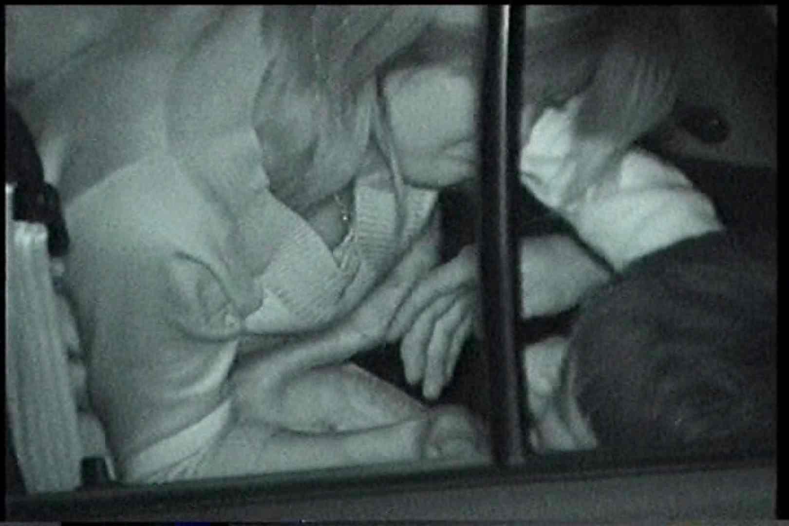 充血監督の深夜の運動会Vol.221 カップル記念日 濡れ場動画紹介 32連発 14