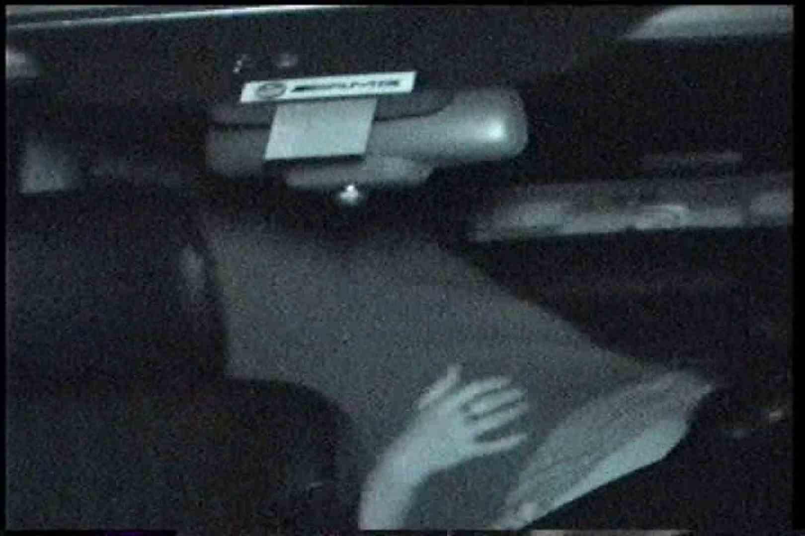 充血監督の深夜の運動会Vol.228 美女OL   カップル記念日  76連発 1