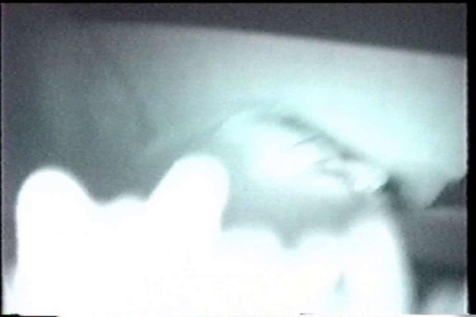 充血監督の深夜の運動会Vol.228 美乳 オメコ動画キャプチャ 76連発 20