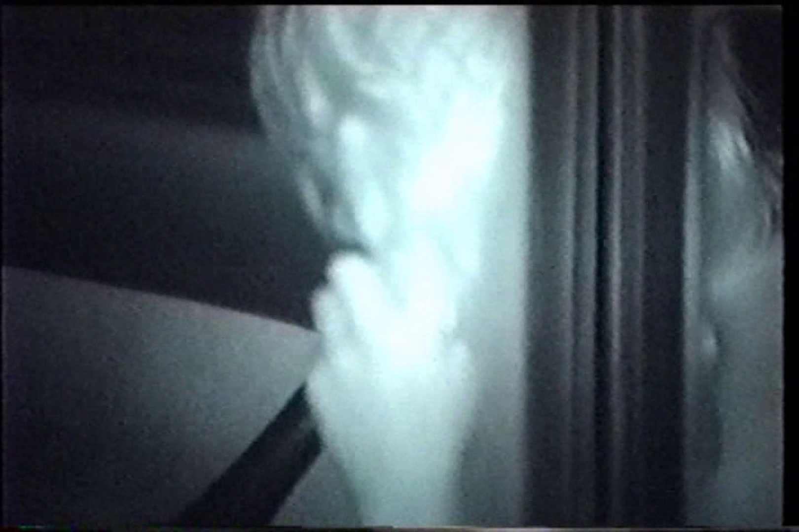 充血監督の深夜の運動会Vol.228 美乳 オメコ動画キャプチャ 76連発 26