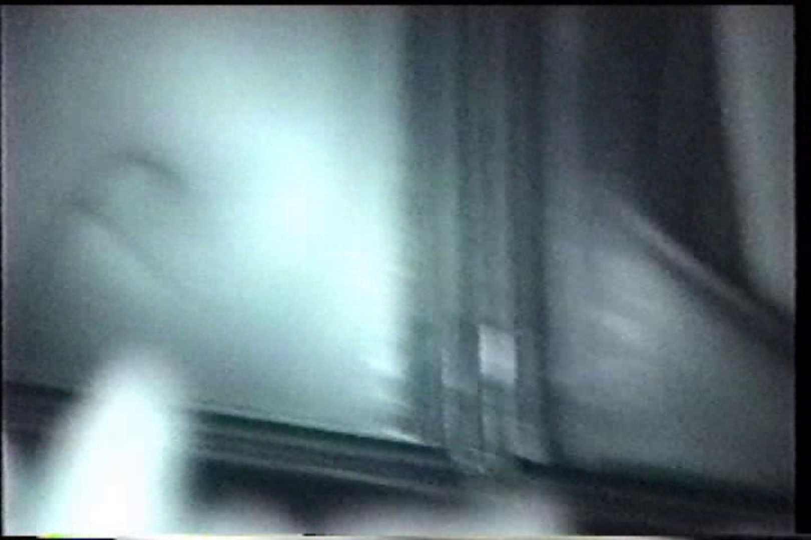 充血監督の深夜の運動会Vol.228 美女OL  76連発 39