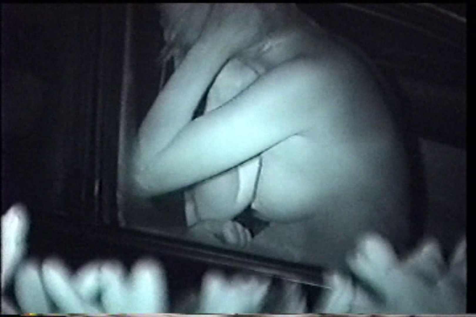 充血監督の深夜の運動会Vol.228 美女OL  76連発 54