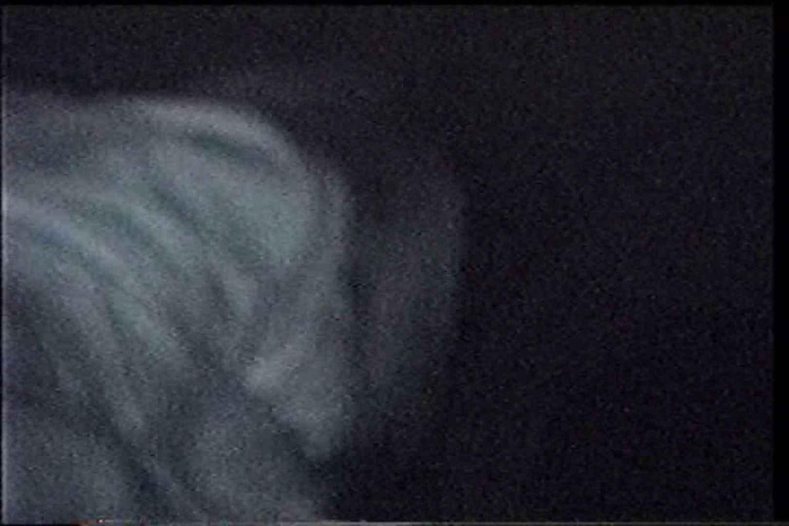 充血監督の深夜の運動会Vol.228 美乳 オメコ動画キャプチャ 76連発 65