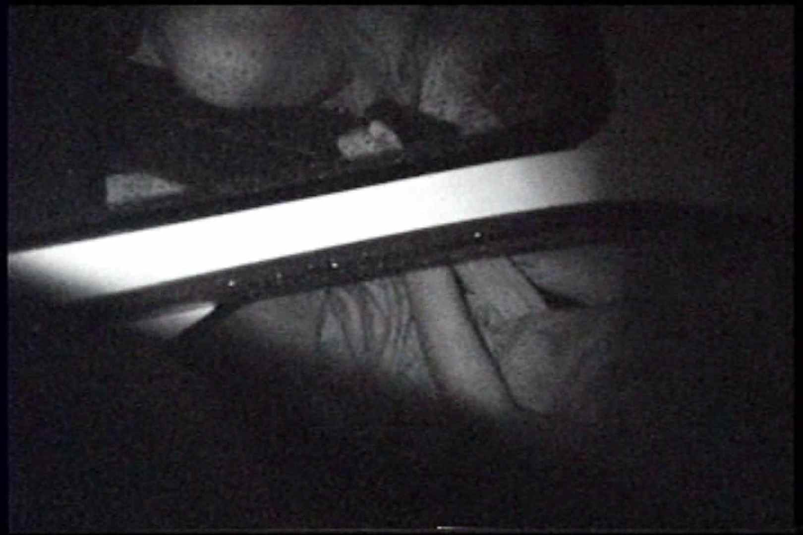 充血監督の深夜の運動会Vol.235 美女OL | 0  111連発 31
