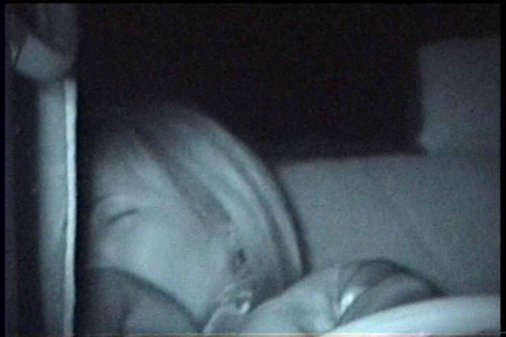 充血監督の深夜の運動会Vol.245 美女OL  74連発 33