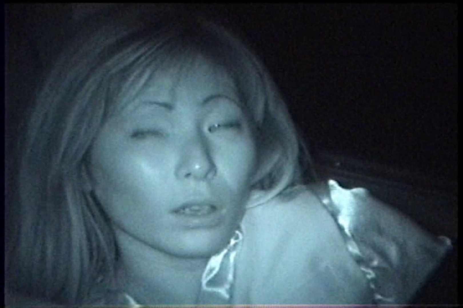 充血監督の深夜の運動会Vol.245 美女OL  74連発 42