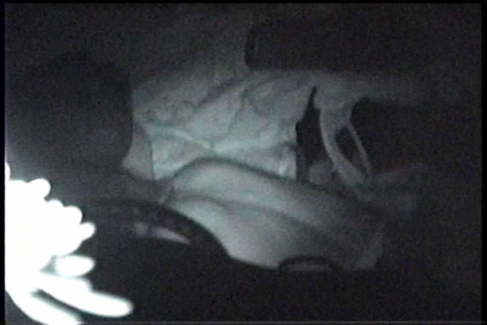 充血監督の深夜の運動会Vol.245 美女OL  74連発 60
