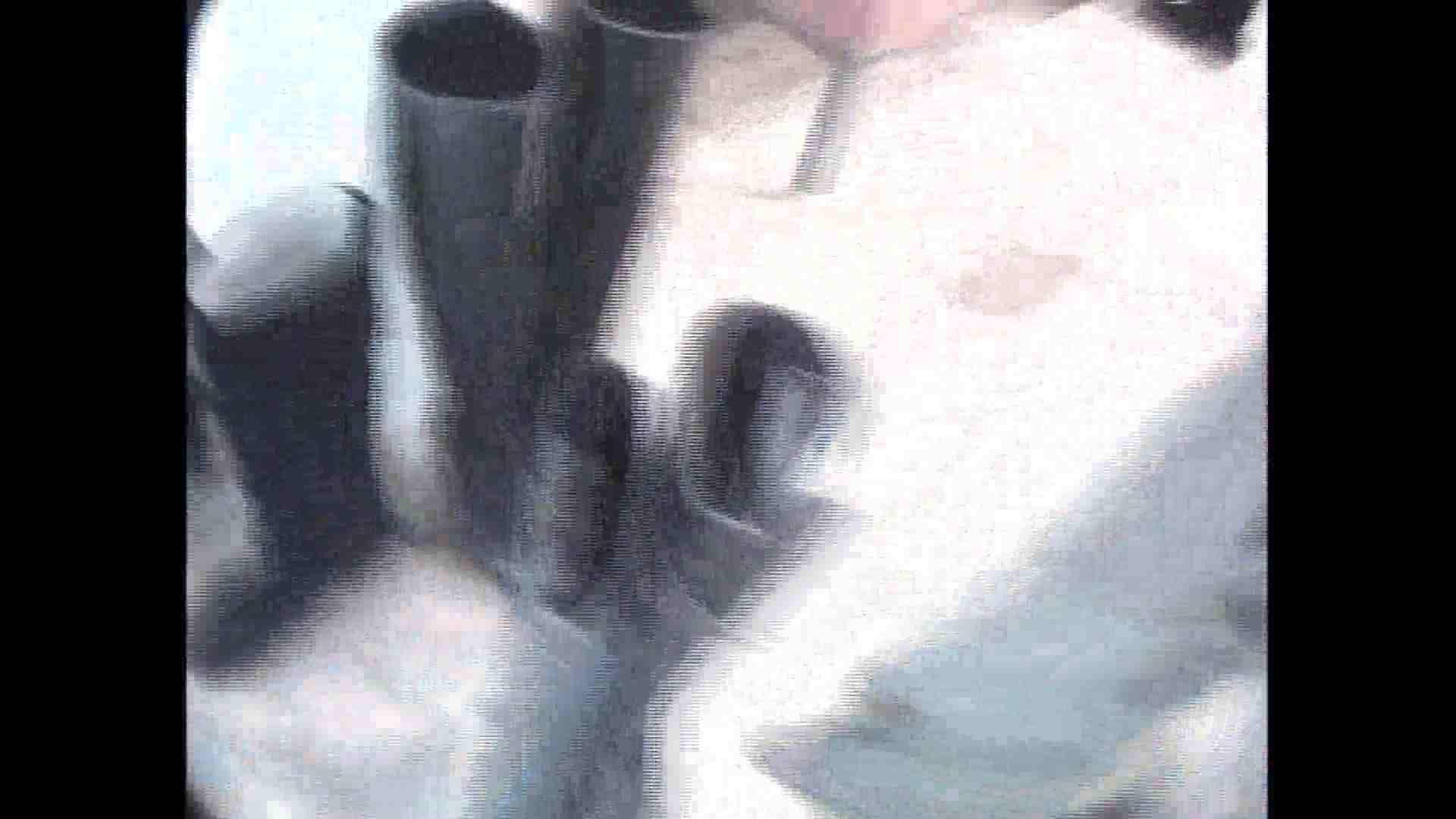 働く美女の谷間参拝 Vol.19 美女  83連発 72