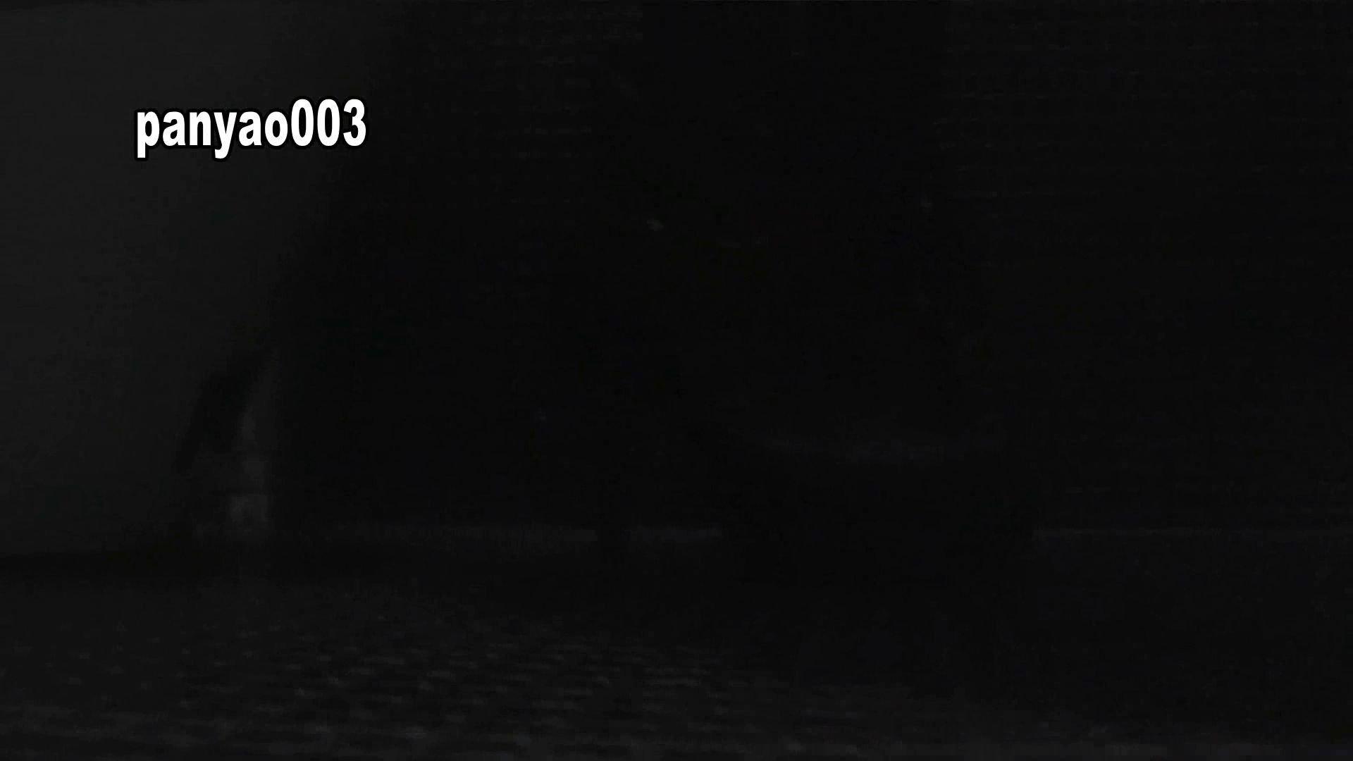 日本成人用品展览会。vol.03 ミリミリミリィ 美女OL   潜入  84連発 4