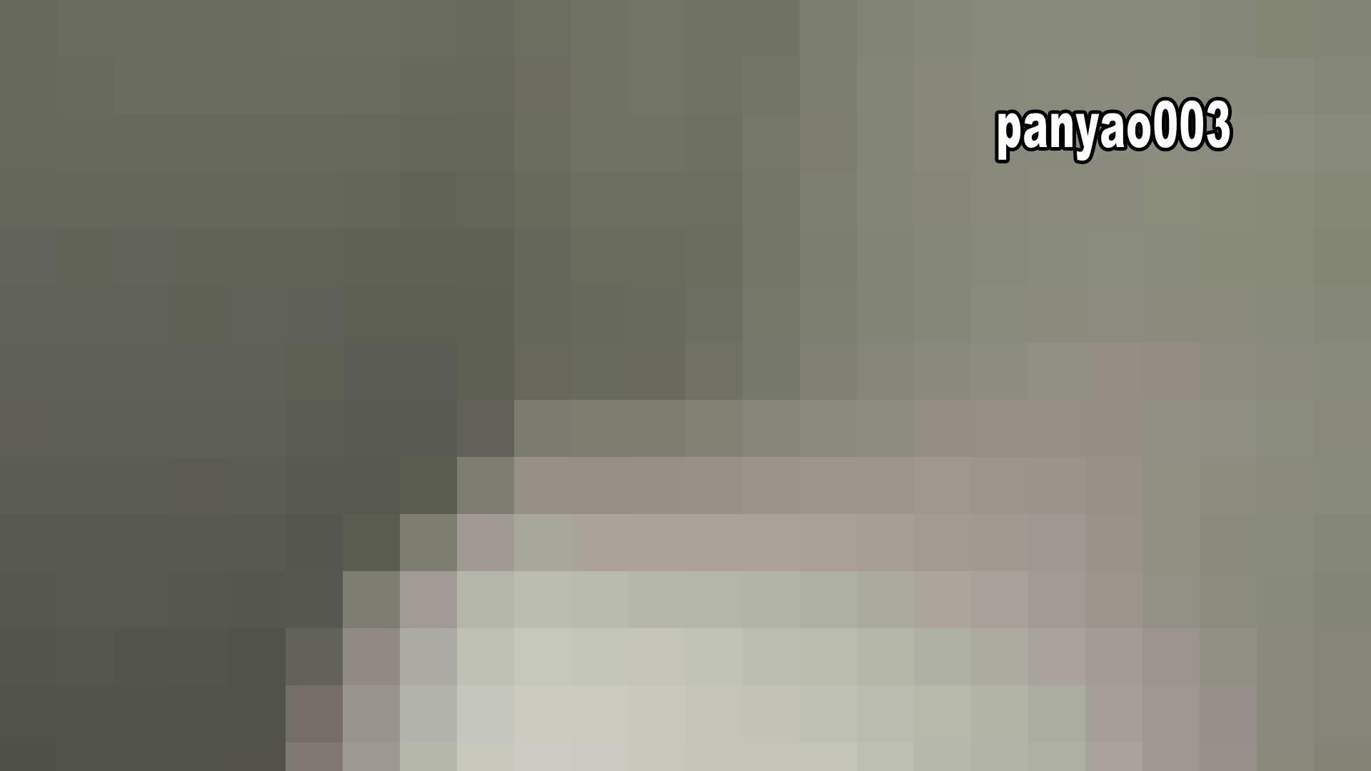 日本成人用品展览会。vol.03 ミリミリミリィ 美女OL   潜入  84連発 16