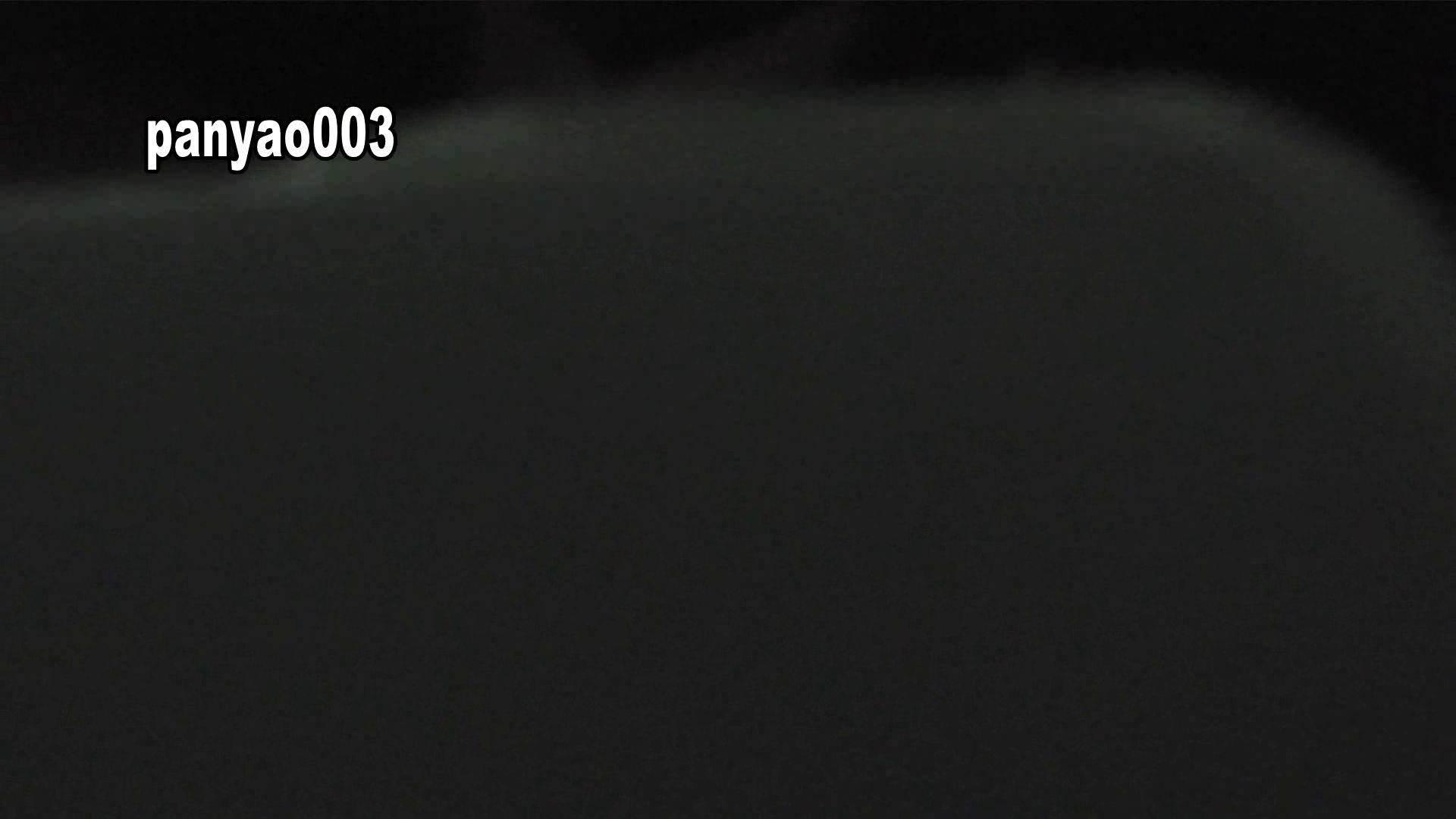 日本成人用品展览会。vol.03 ミリミリミリィ 着替え 性交動画流出 84連発 23