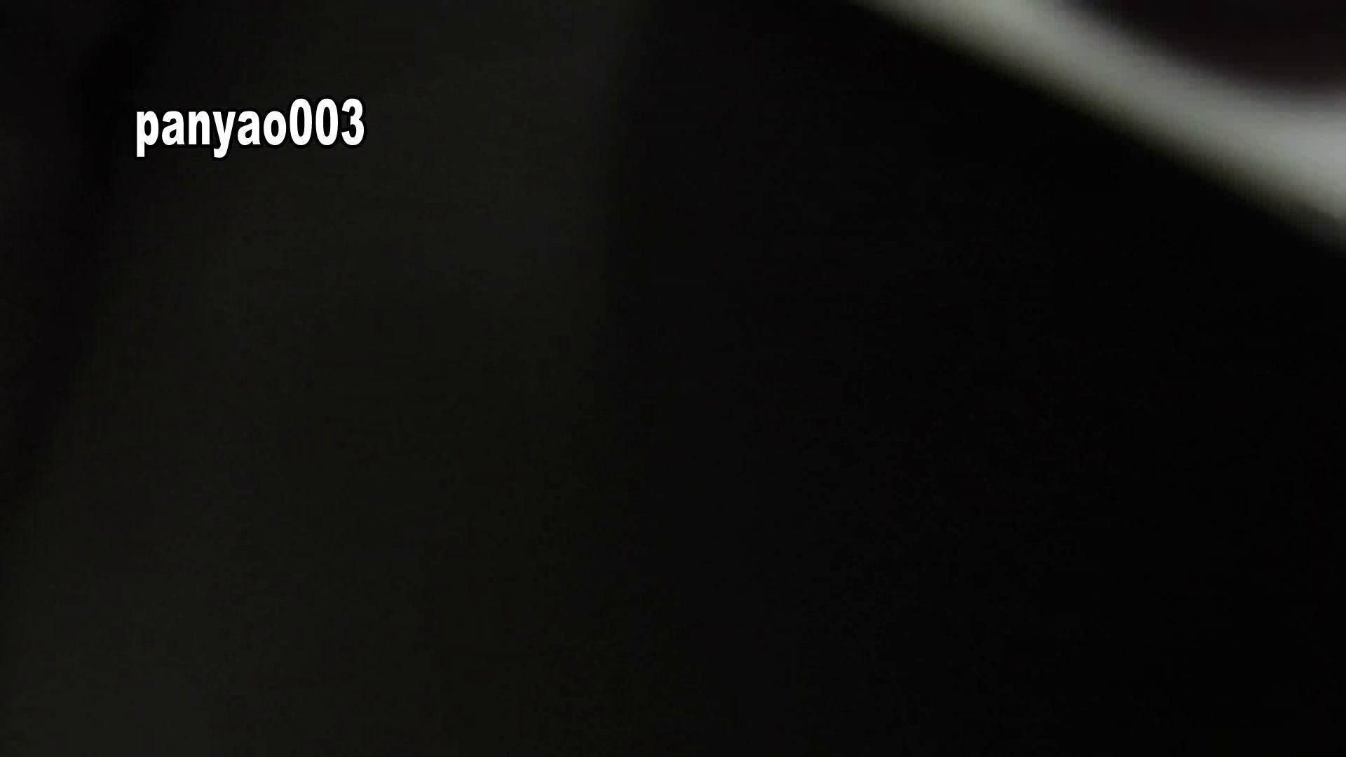日本成人用品展览会。vol.03 ミリミリミリィ 美女OL   潜入  84連発 31