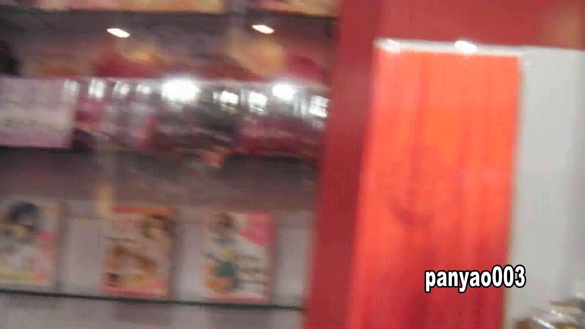 日本成人用品展览会。vol.03 ミリミリミリィ 美女OL  84連発 45