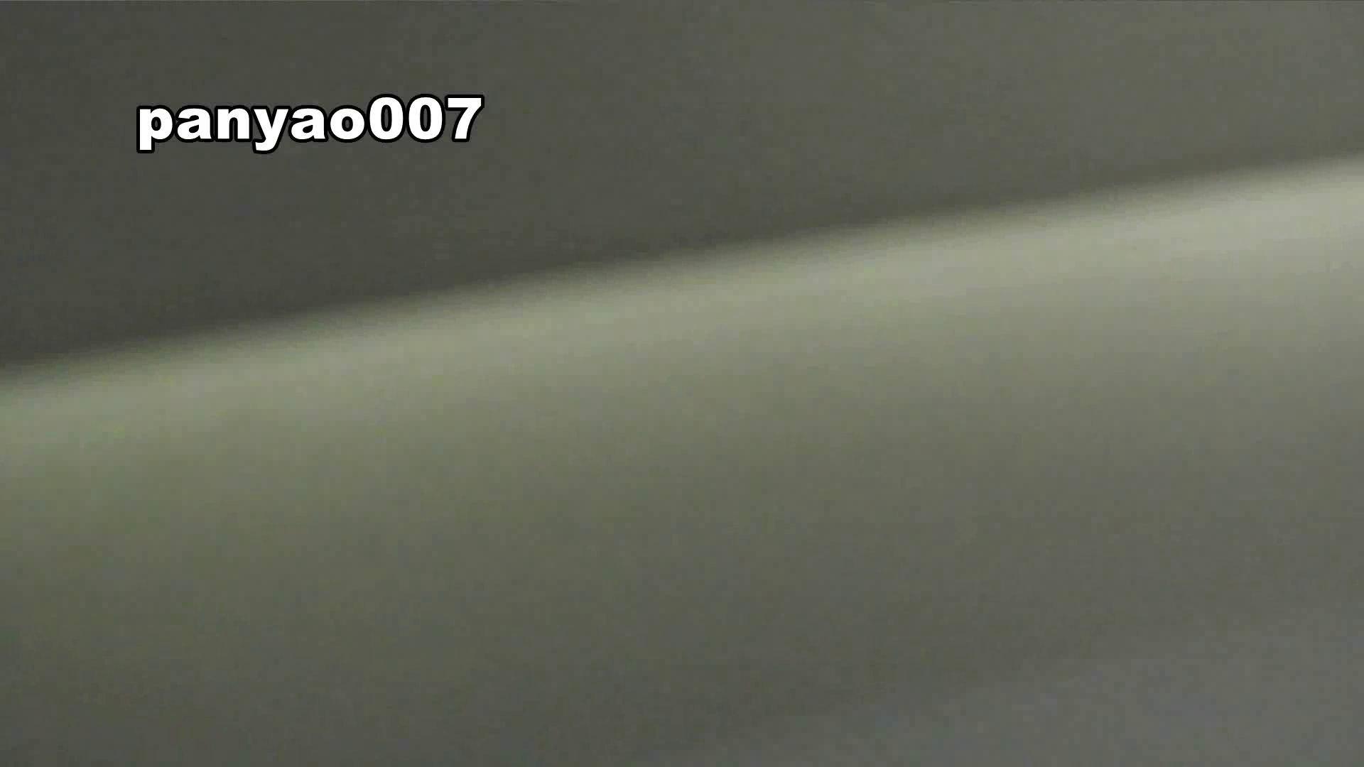 日本成人用品展览会。vol.07 照射実験 潜入 セックス無修正動画無料 75連発 47