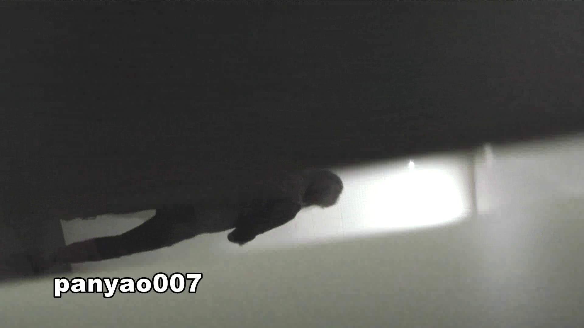 日本成人用品展览会。vol.07 照射実験 潜入 セックス無修正動画無料 75連発 53