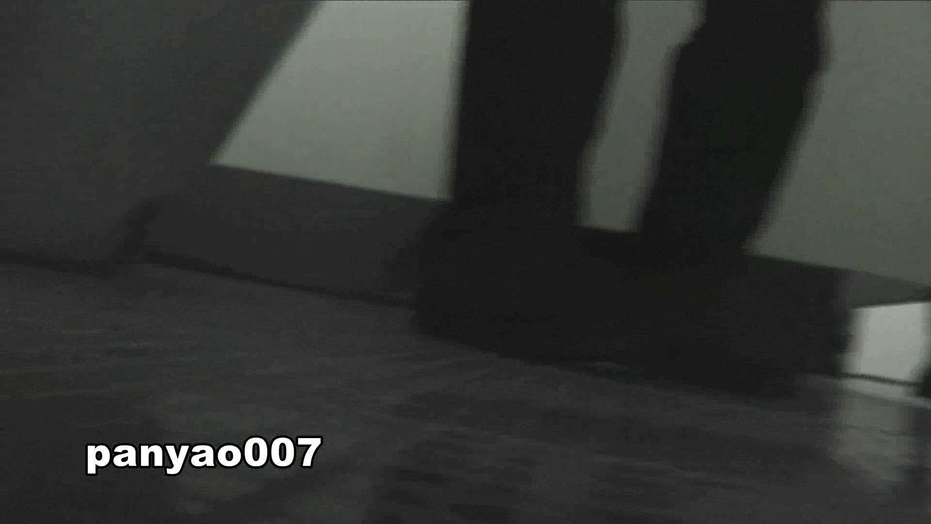 日本成人用品展览会。vol.07 照射実験 潜入 セックス無修正動画無料 75連発 56