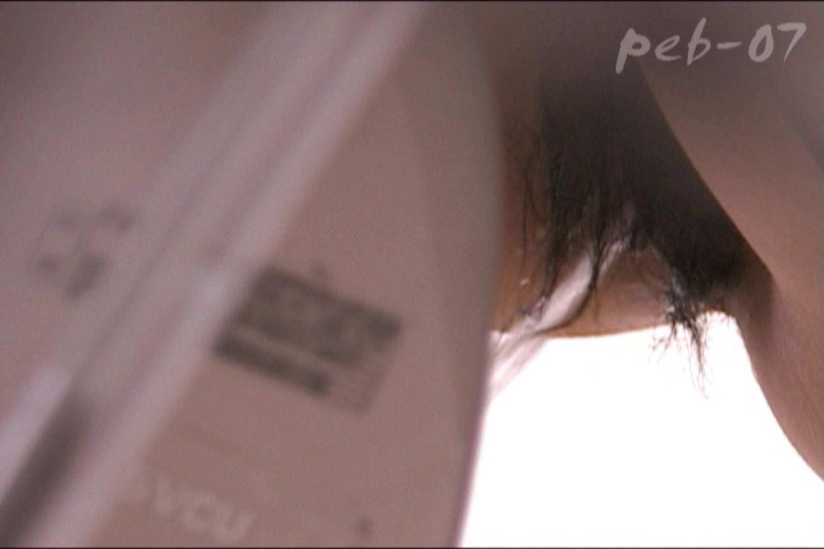 期間限定 マンコ丸見え!体育館潜入撮File007 体育館 戯れ無修正画像 51連発 17