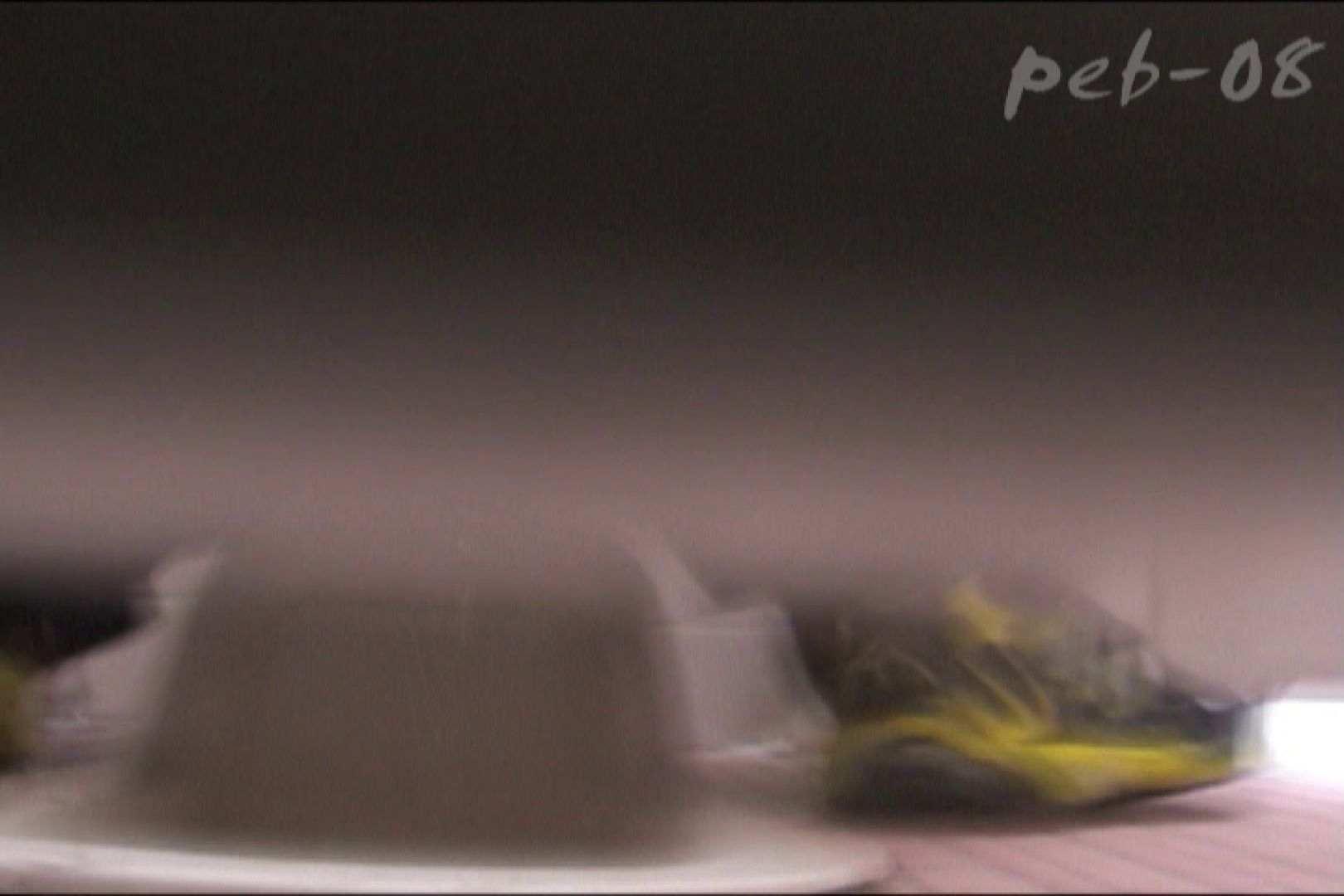 期間限定 マンコ丸見え!体育館潜入撮File008 マンコ映像 オメコ動画キャプチャ 79連発 20