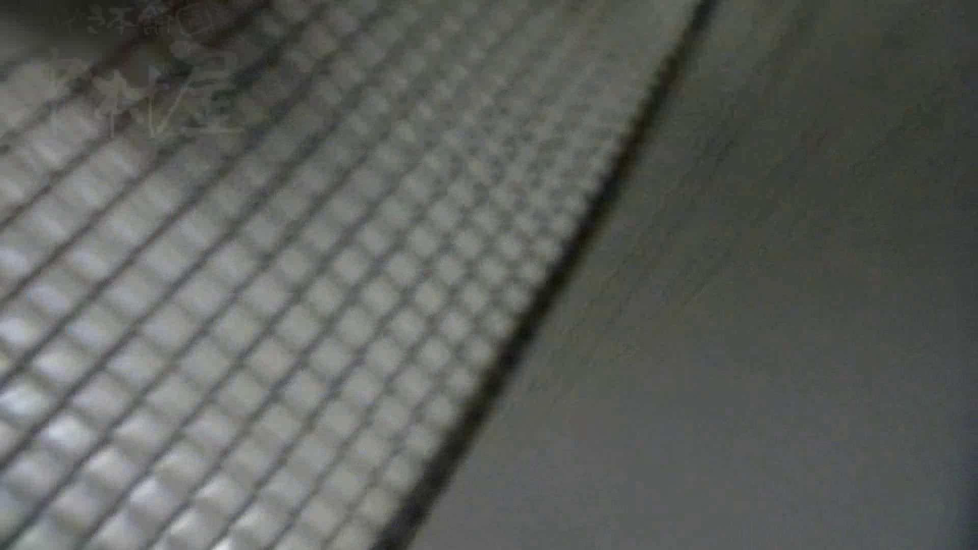 マンコ丸見え!第三体育館潜入撮File001 バックショット オメコ動画キャプチャ 65連発 7