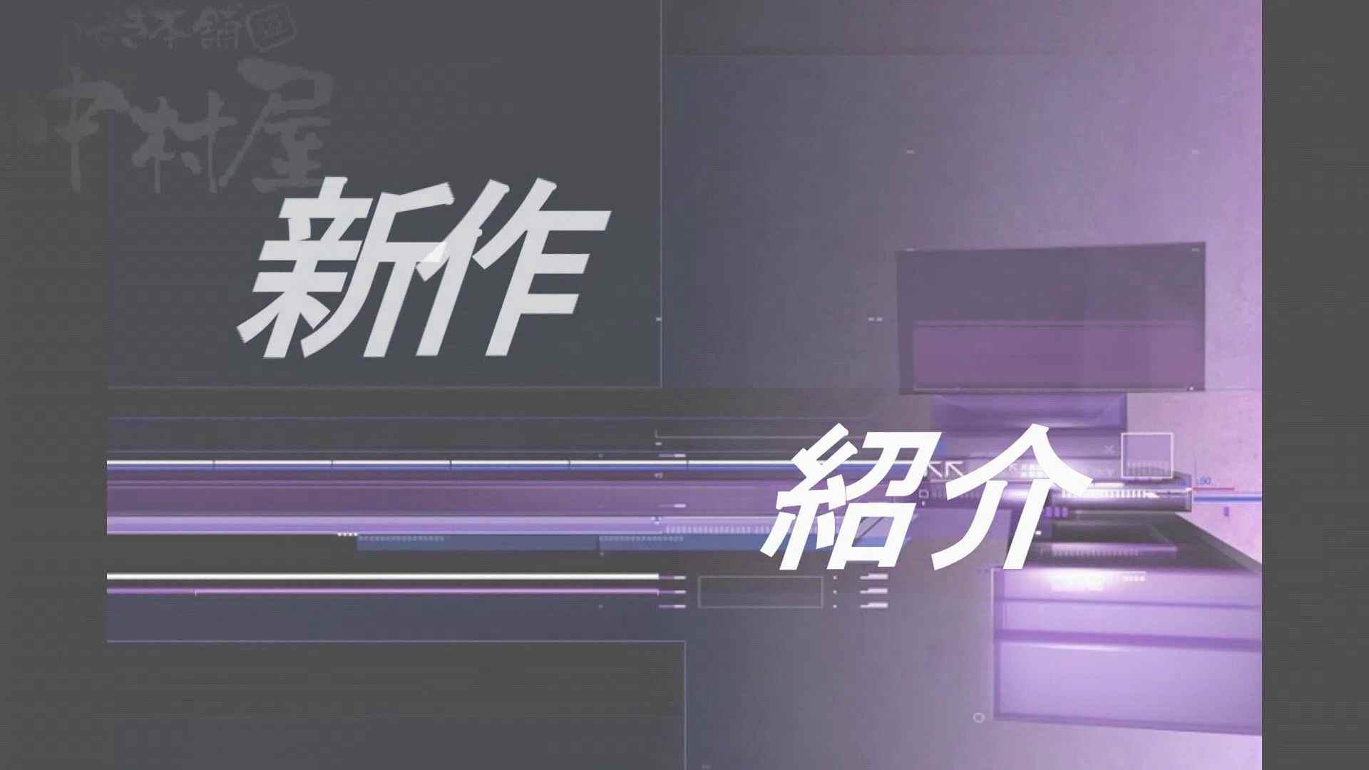 第三体育館潜入撮File024 最後の子公開残りは、SEIJUKU!! 排泄 ワレメ動画紹介 29連発 8