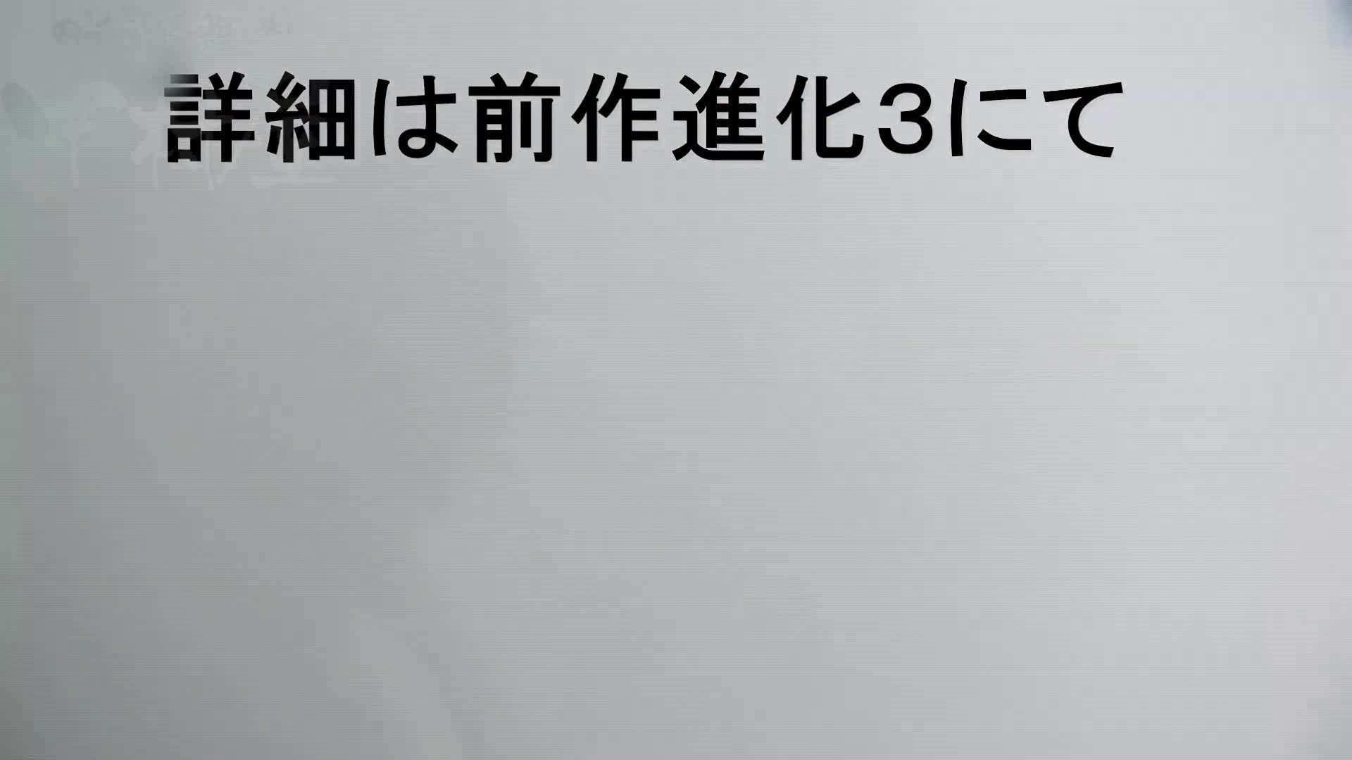 第三体育館潜入撮File024 最後の子公開残りは、SEIJUKU!! 体育館 オマンコ無修正動画無料 29連発 10