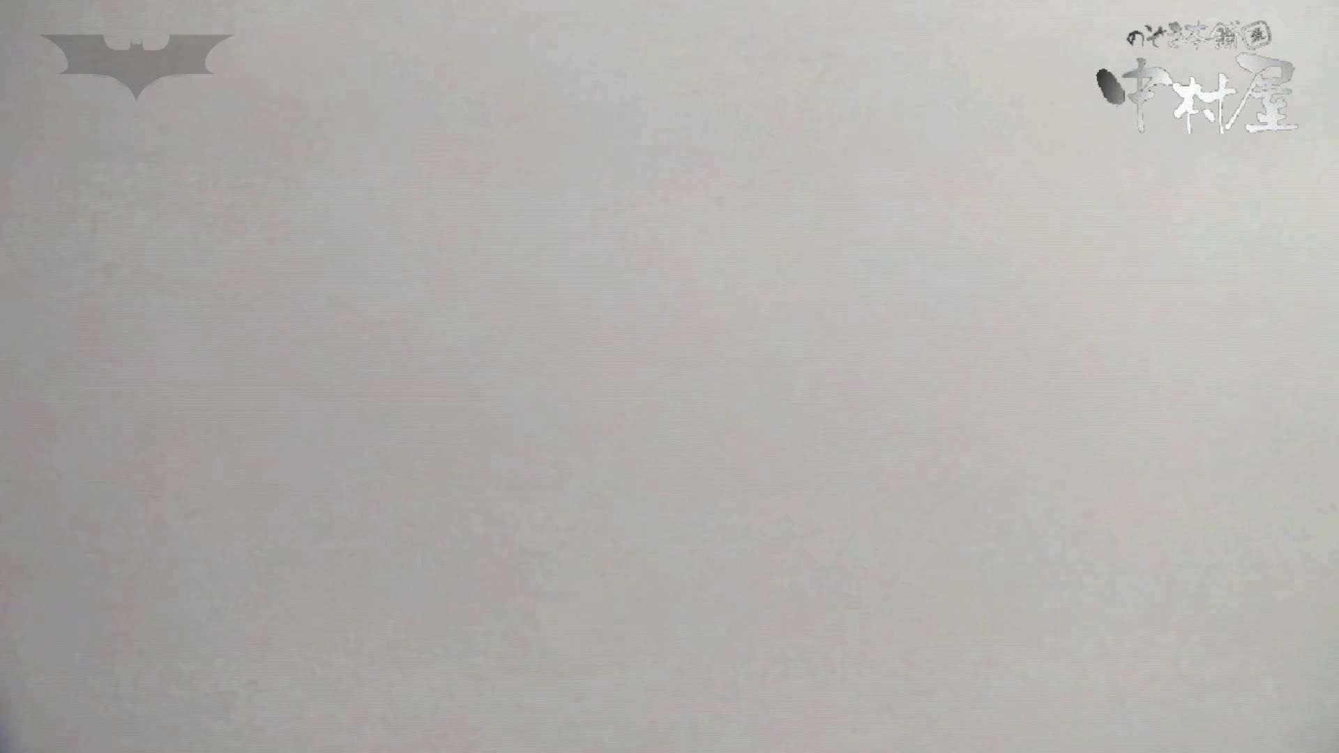 第三体育館潜入撮】第三体育館潜入撮File028 熟女特集!! バックショット オメコ無修正動画無料 94連発 10