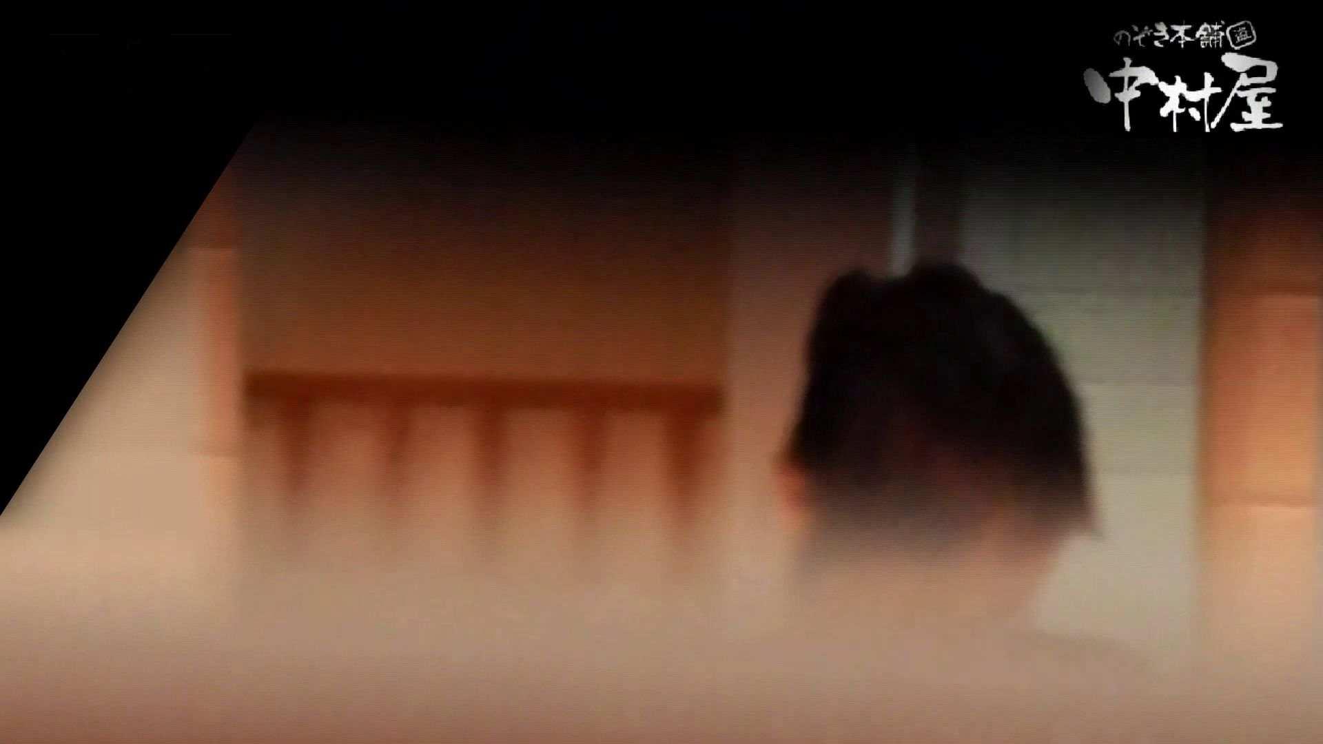 第三体育館潜入撮】第三体育館潜入撮File028 熟女特集!! 潜入 オメコ無修正動画無料 94連発 19