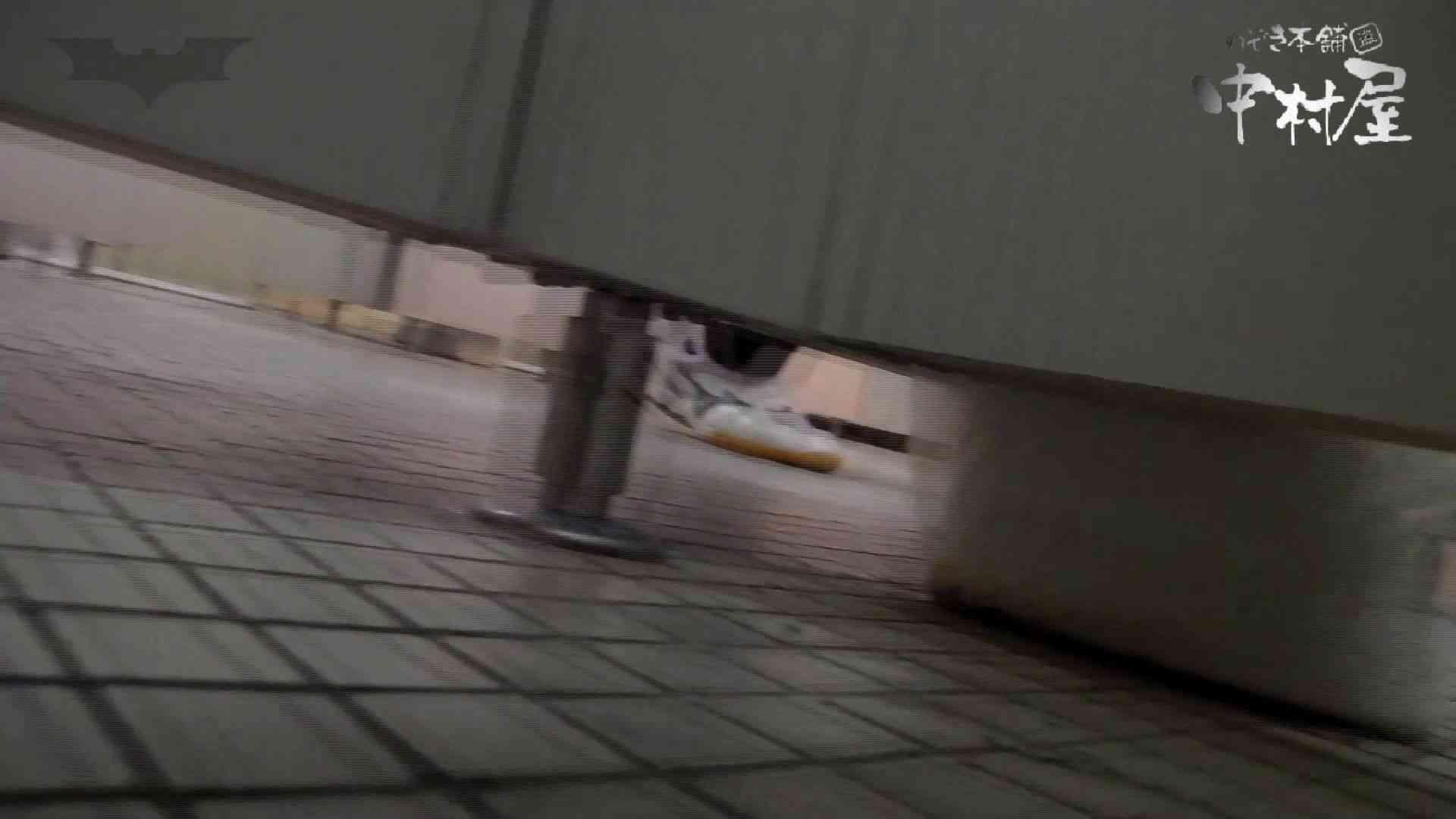 第三体育館潜入撮】第三体育館潜入撮File028 熟女特集!! 熟女マダム えろ無修正画像 94連発 36