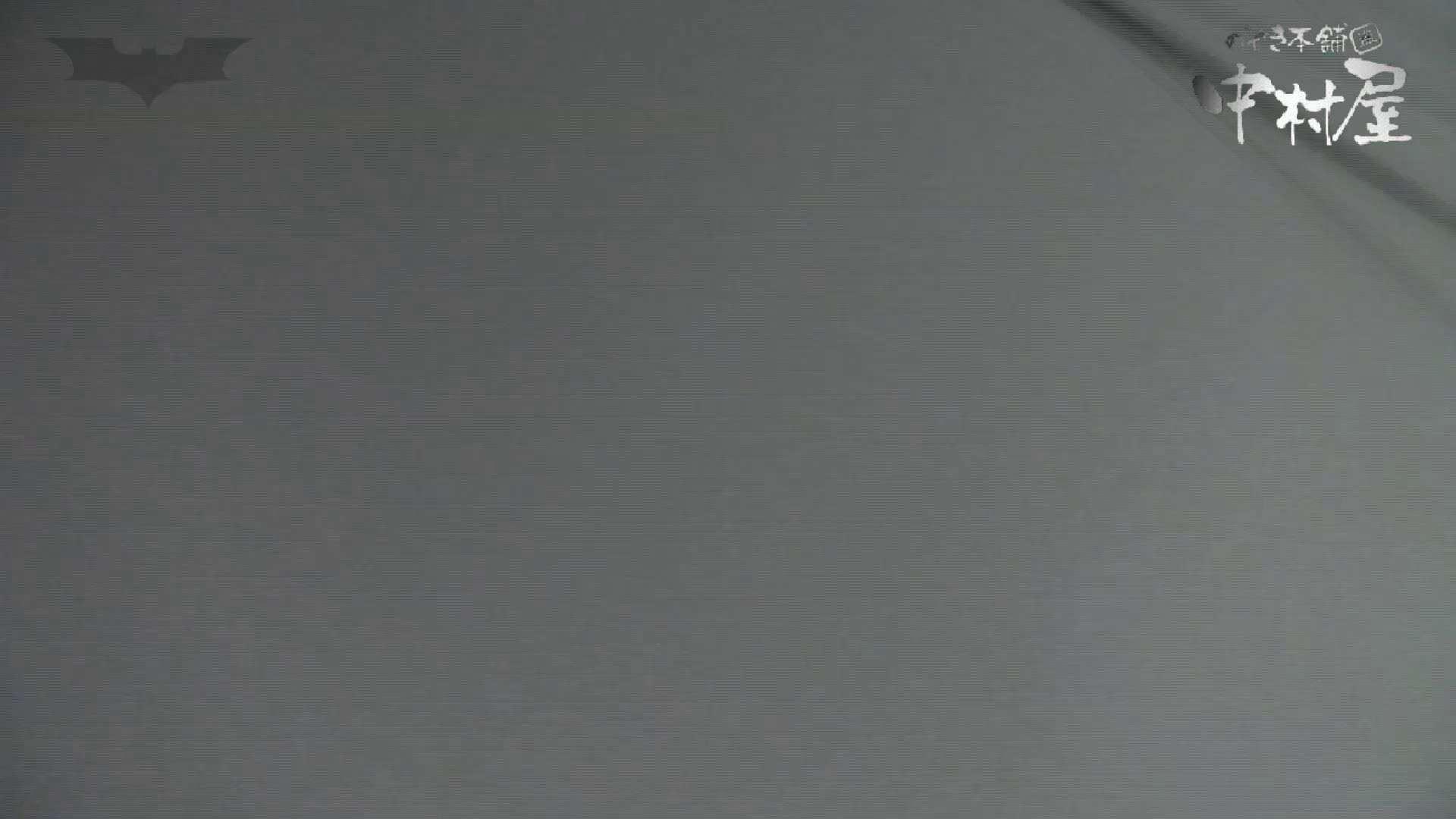 第三体育館潜入撮】第三体育館潜入撮File028 熟女特集!! アスリート美女 | 人気シリーズ  94連発 57