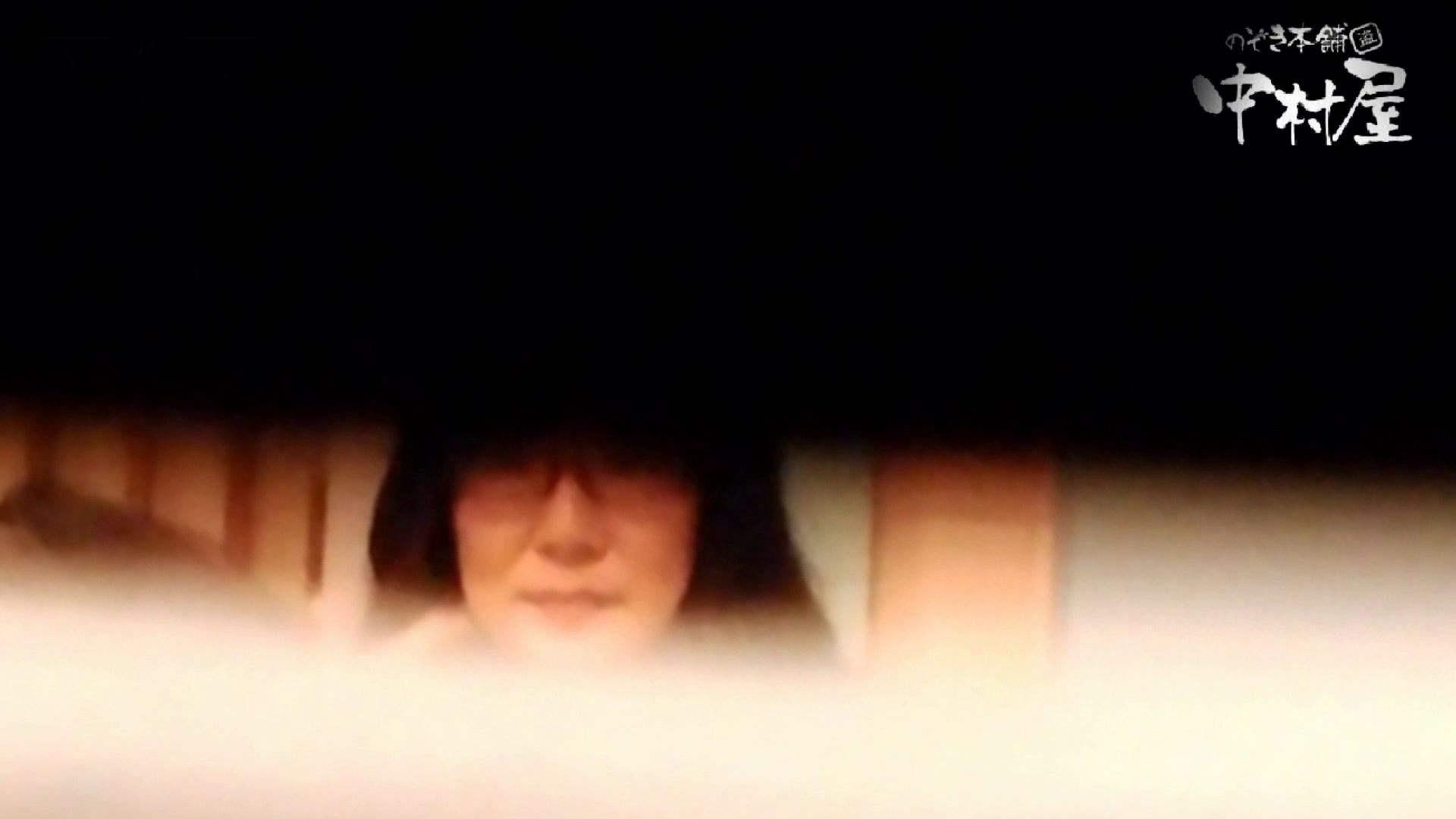 第三体育館潜入撮】第三体育館潜入撮File028 熟女特集!! アスリート美女 | 人気シリーズ  94連発 85