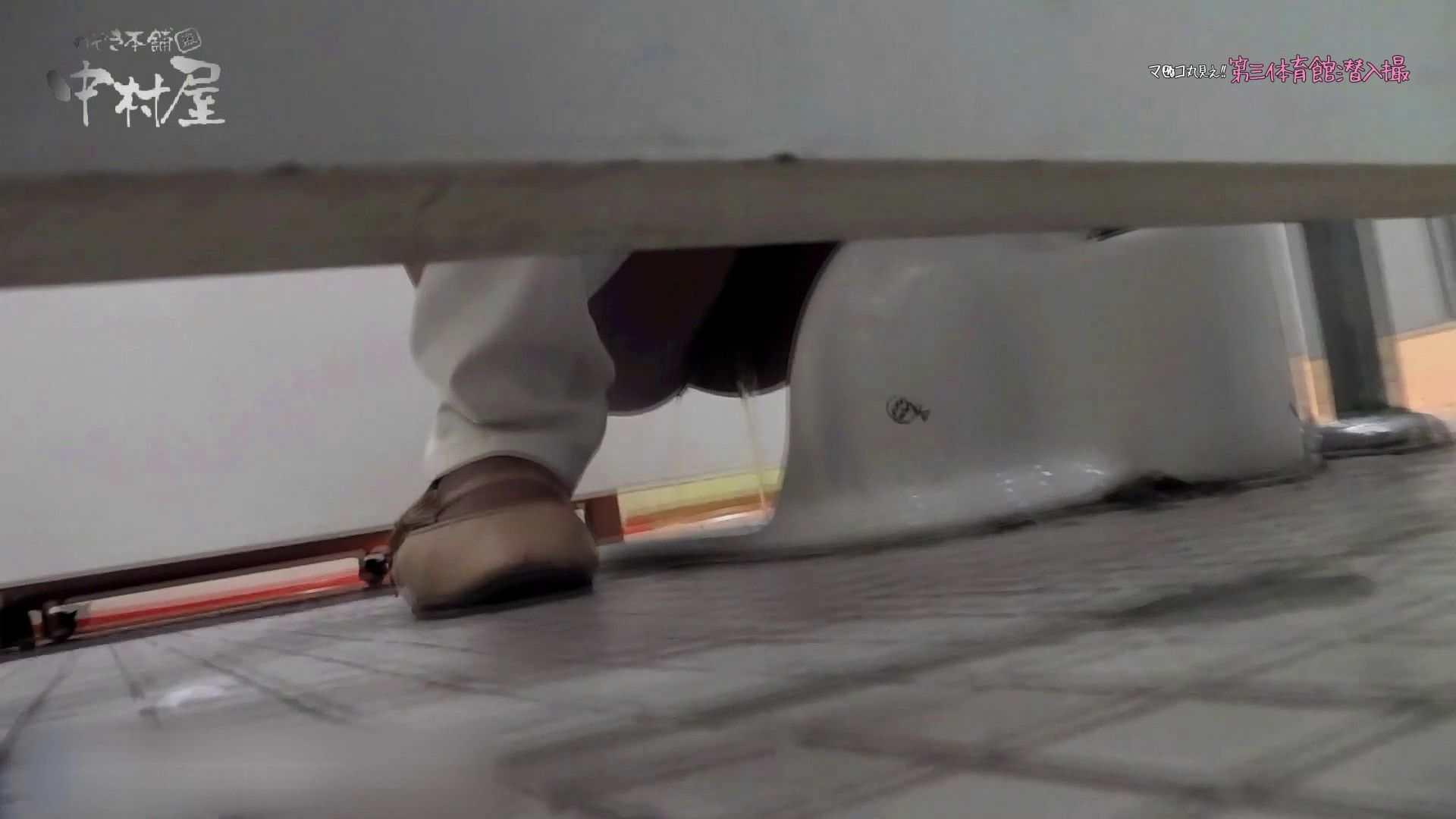 第三体育館File044長身のバレー部員が目の前の個室に入ってくれました。前編 乙女 エロ無料画像 40連発 4